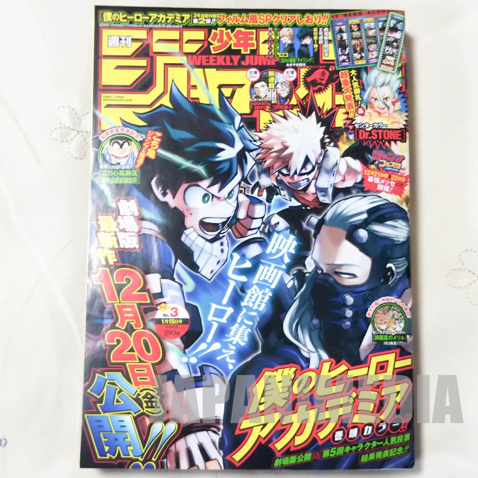 Weekly Shonen JUMP Vol.03 2020 My Hero Academia / Japanese Magazine JAPAN MANGA