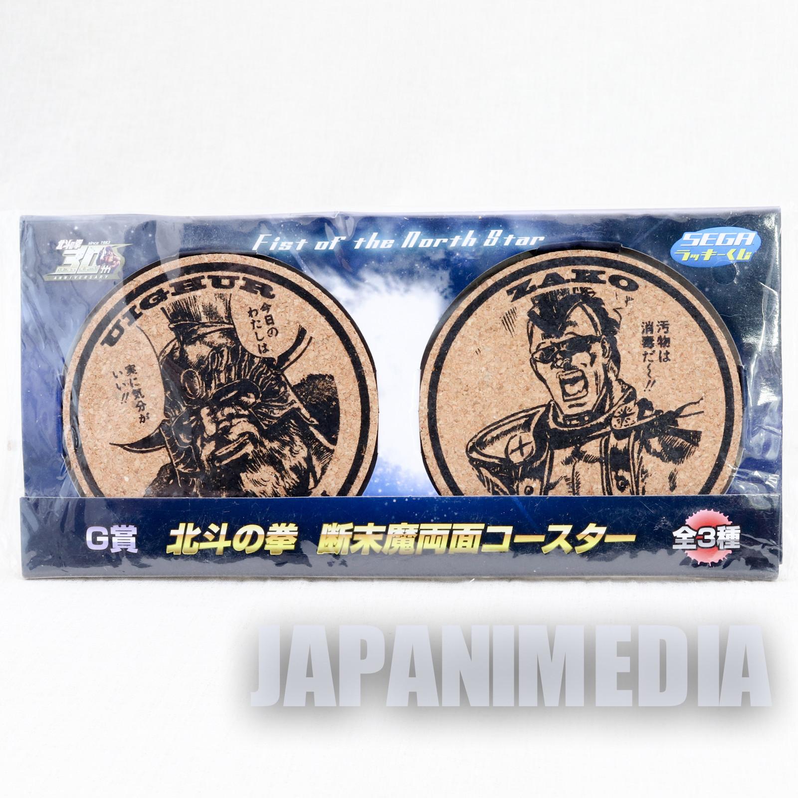 Fist of the North Star Uighur & Zako Cork Coaster Set JAPAN Hokuto no Ken