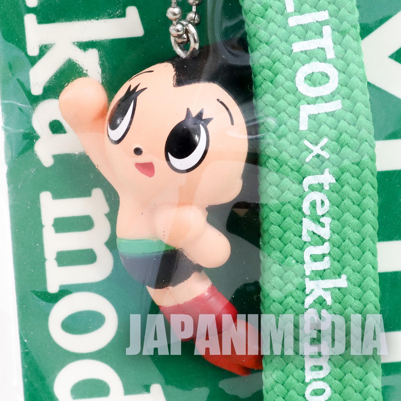 Astro Boy Atom (Flying ver.) Mascot Figure Strap XYLITOL 10th Anniversary Tezuka Osamu JAPAN