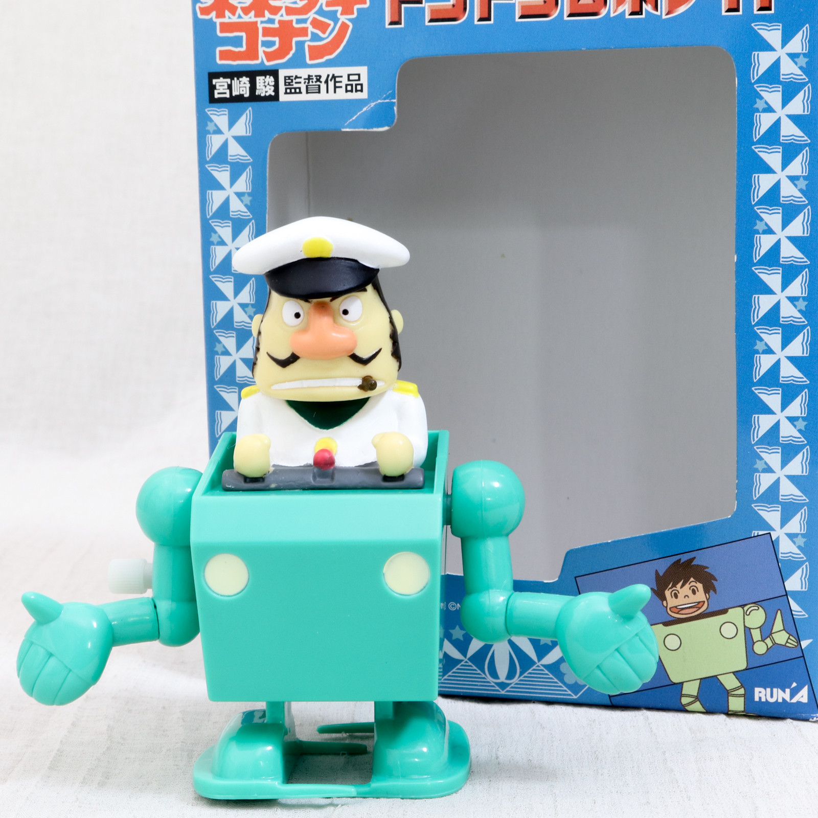 Super RARE! Future Boy Conan Dyce Tokotoko Robonoid Wind Up Figure JAPAN ANIME
