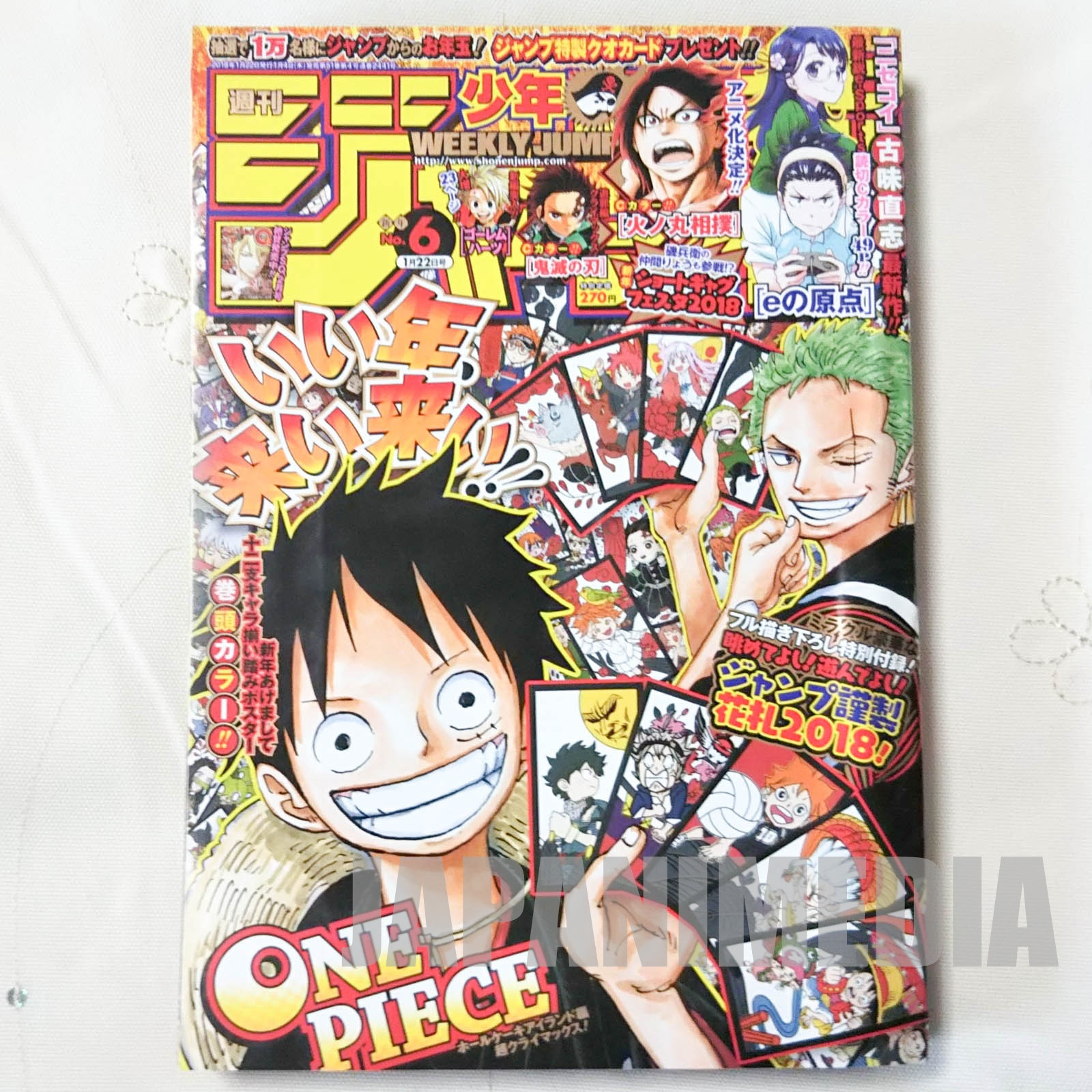 Weekly Shonen JUMP Vol.06 2018 One Piece / Japanese Magazine JAPAN MANGA