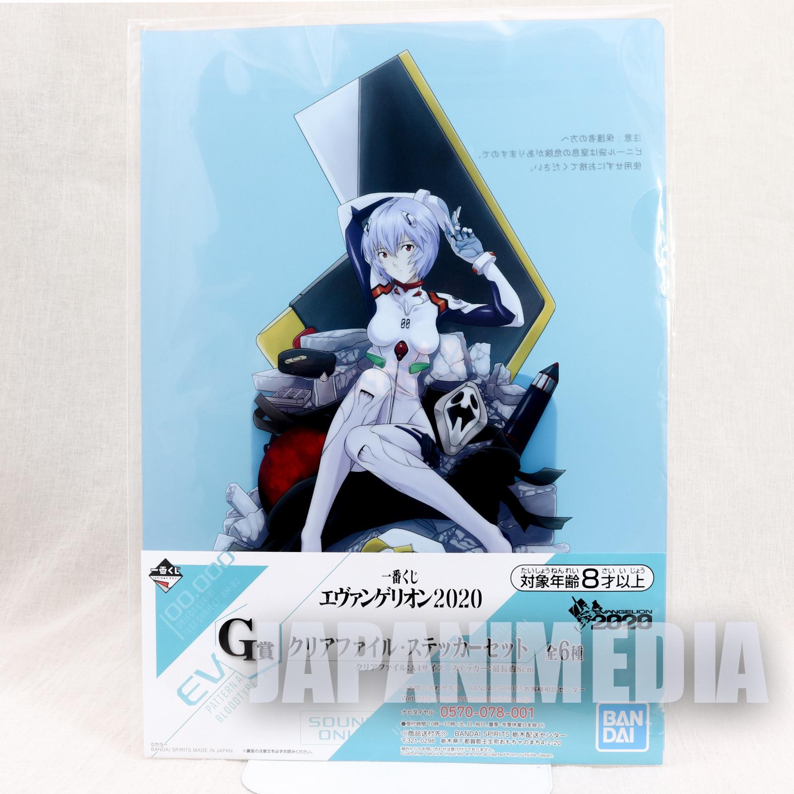 Evangelion Rei Ayanami File Holder w/Sticker BANDAI JAPAN ANIME
