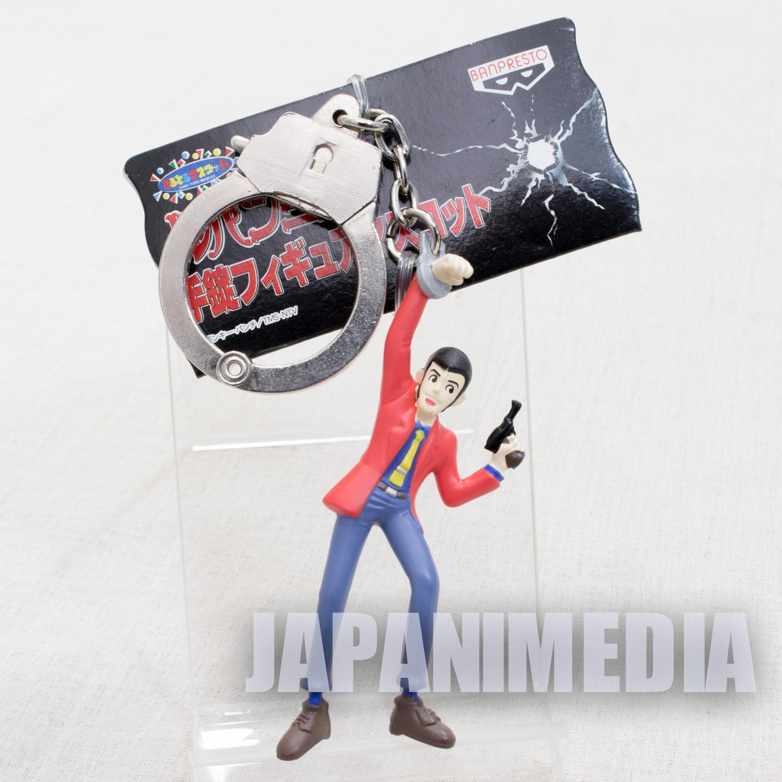 Lupin the Third (3rd) Lupin Handcuff & Figure Keychain Banpresto JAPAN ANIME