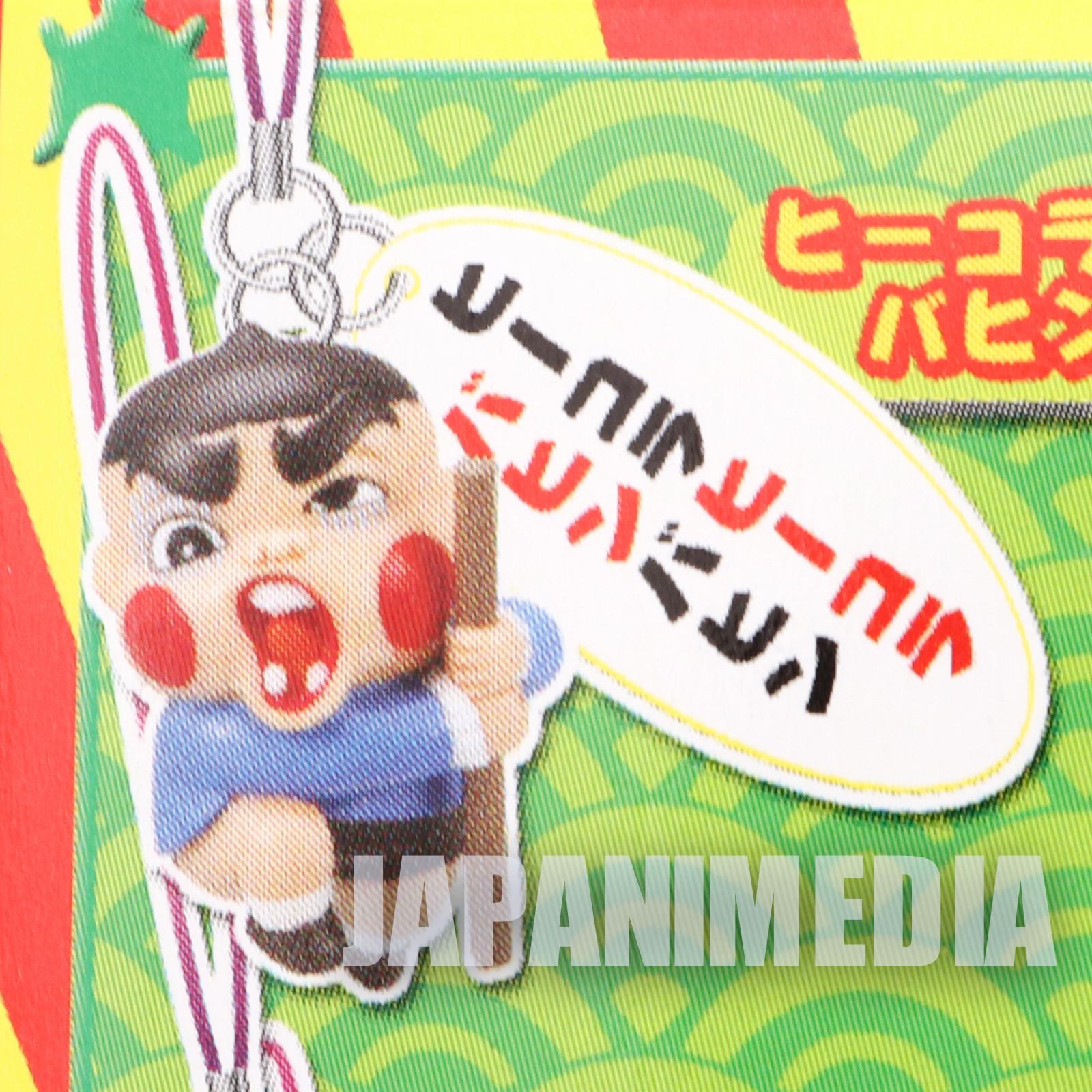 Obocchama-kun Figure Strap #2 JAPAN ANIME KOROKORO