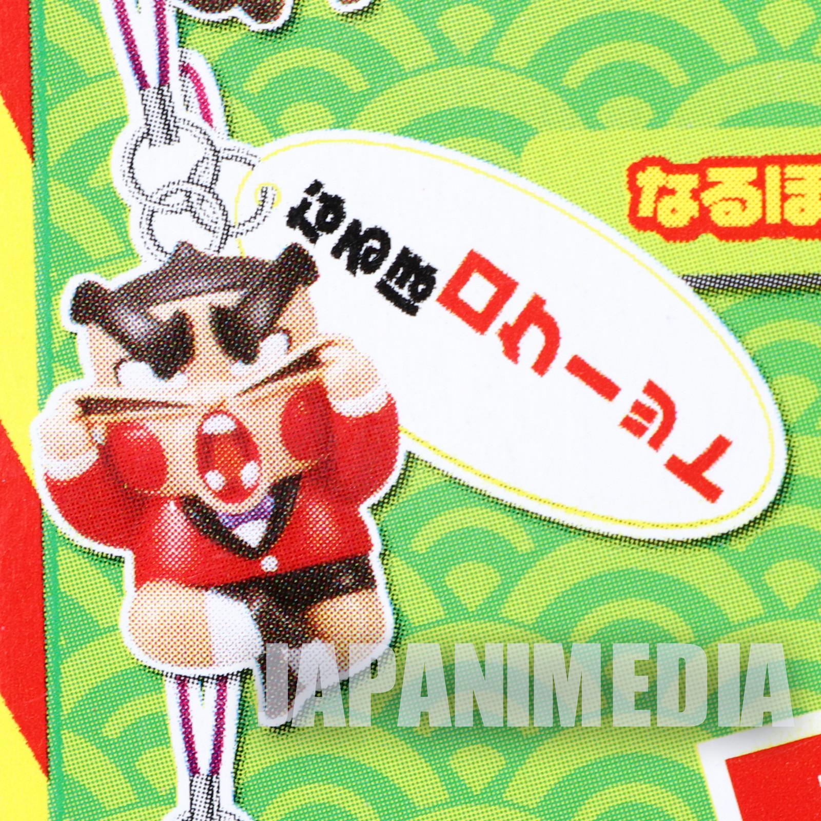 Obocchama-kun Figure Strap #3 JAPAN ANIME KOROKORO