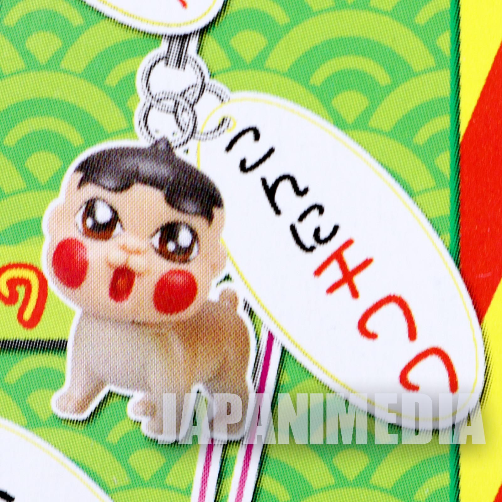 Obocchama-kun Figure Strap #4 JAPAN ANIME KOROKORO