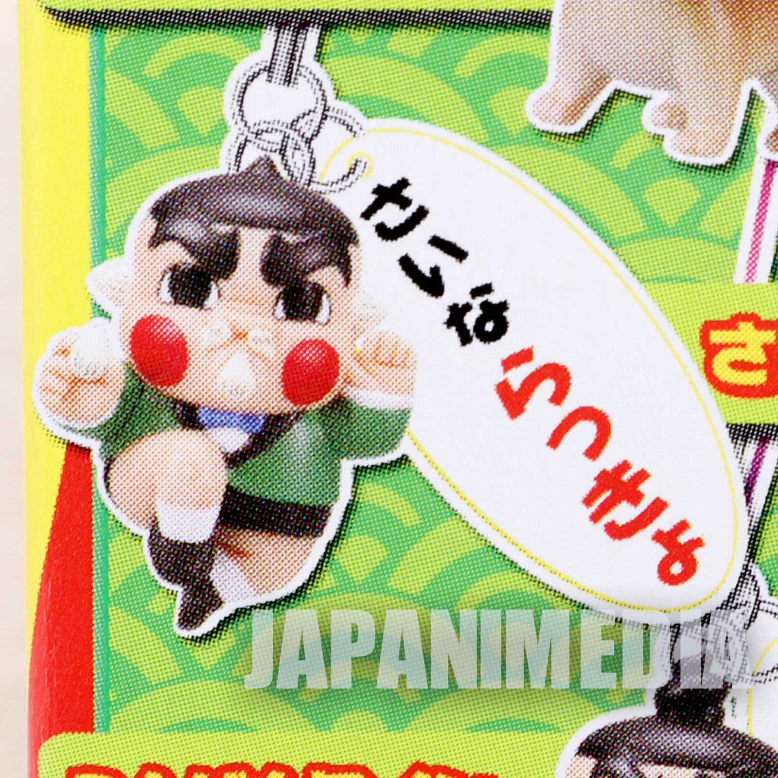 Obocchama-kun Figure Strap #5 JAPAN ANIME KOROKORO