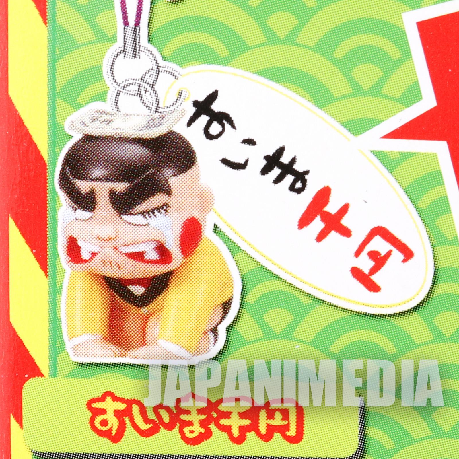 Obocchama-kun Figure Strap #6 JAPAN ANIME KOROKORO
