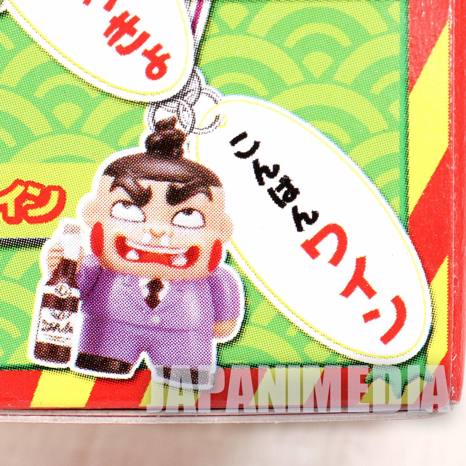 Obocchama-kun Figure Strap #7 JAPAN ANIME KOROKORO
