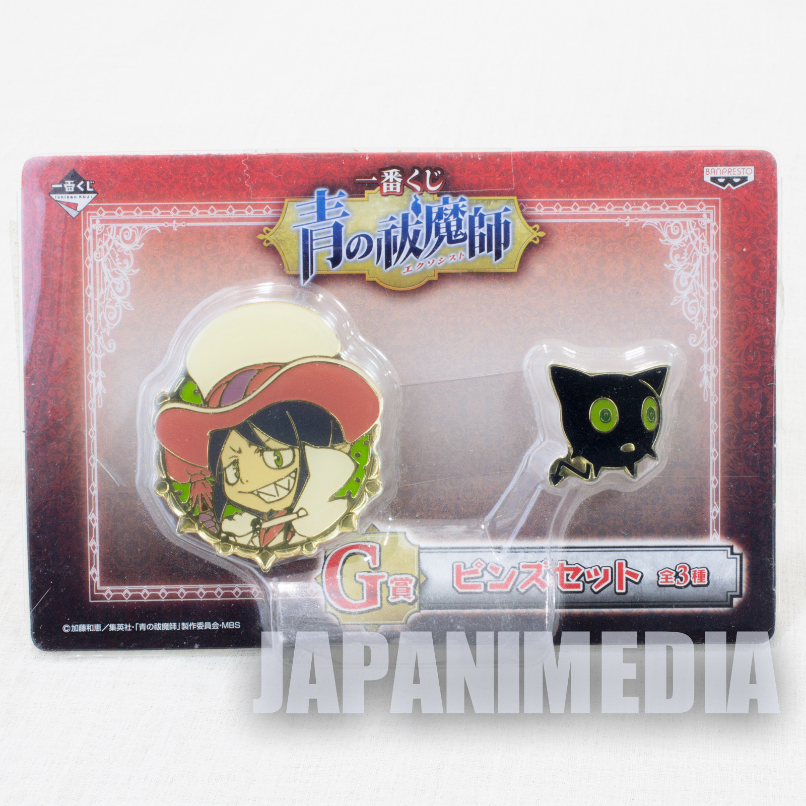 Blue Exorcist Mephisto & Coal Tar Pins Set Banpresto JAPAN ANIME MANGA