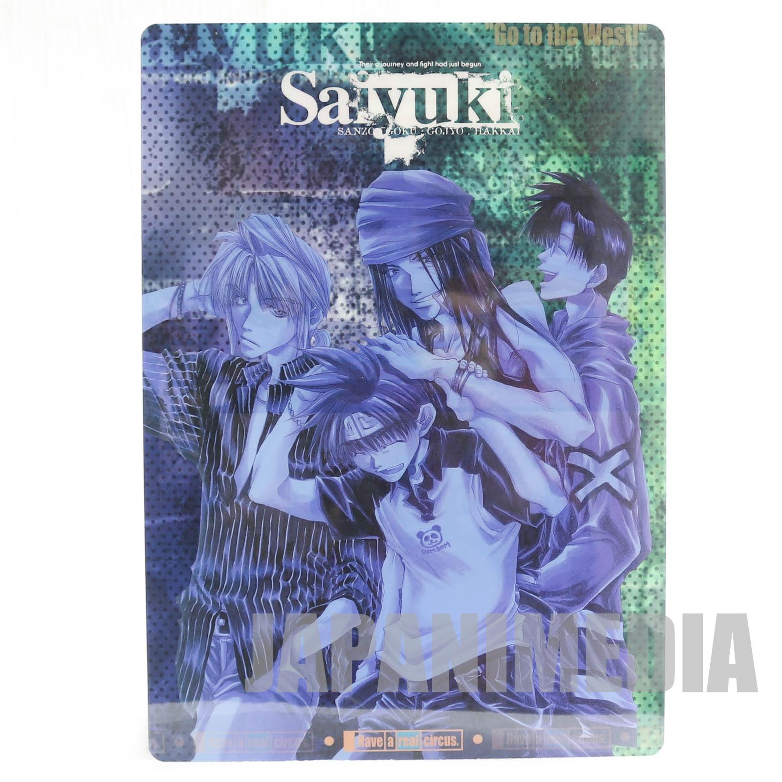 SAIYUKI Plastic Pencil Board Pad Shitajiki [Sanzo / Goku / Gojyo / Hakkai] JAPAN #2