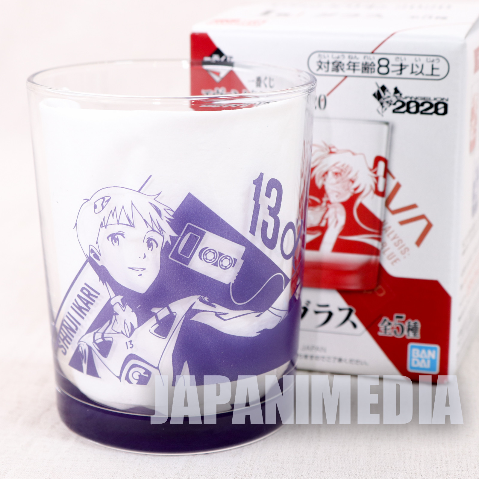 Evangelion Shinji Ikari Plugsuit Rock Glass BANDAI JAPAN ANIME