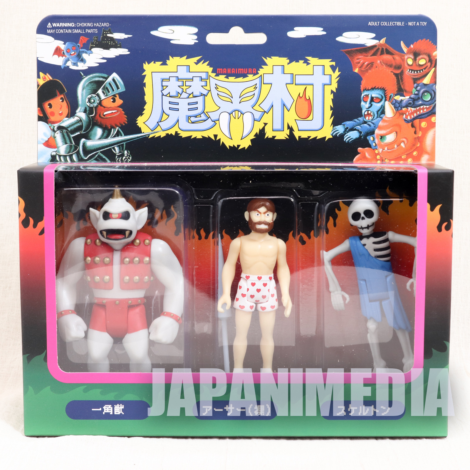 Ghosts'n Goblins Re-Action Series 3pc Figure Set #2 Super 7 JAPAN CAPCOM