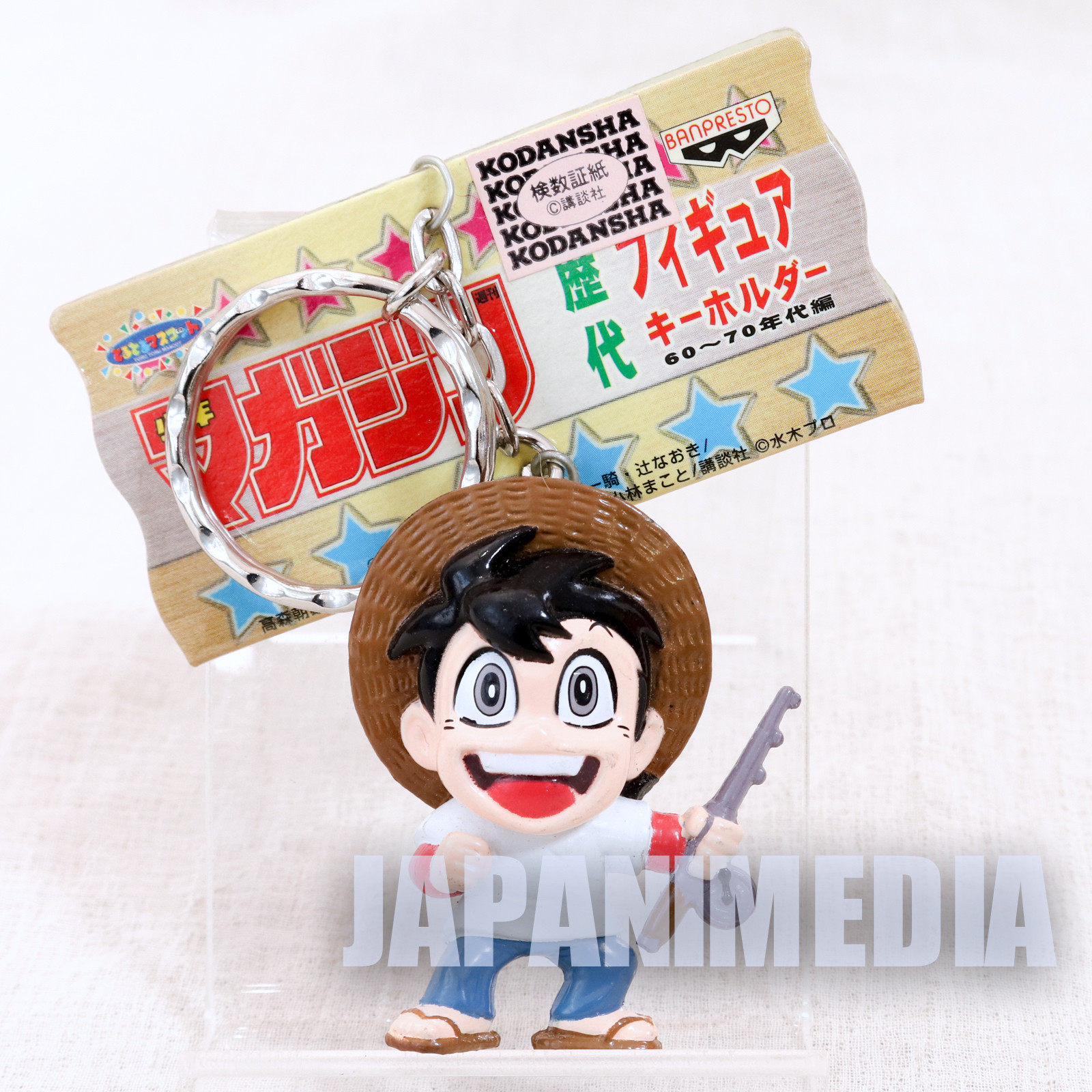 RARE! Fishing Crazy Tsurikichi Sanpei Figure Keychain JAPAN ANIME MANGA 2