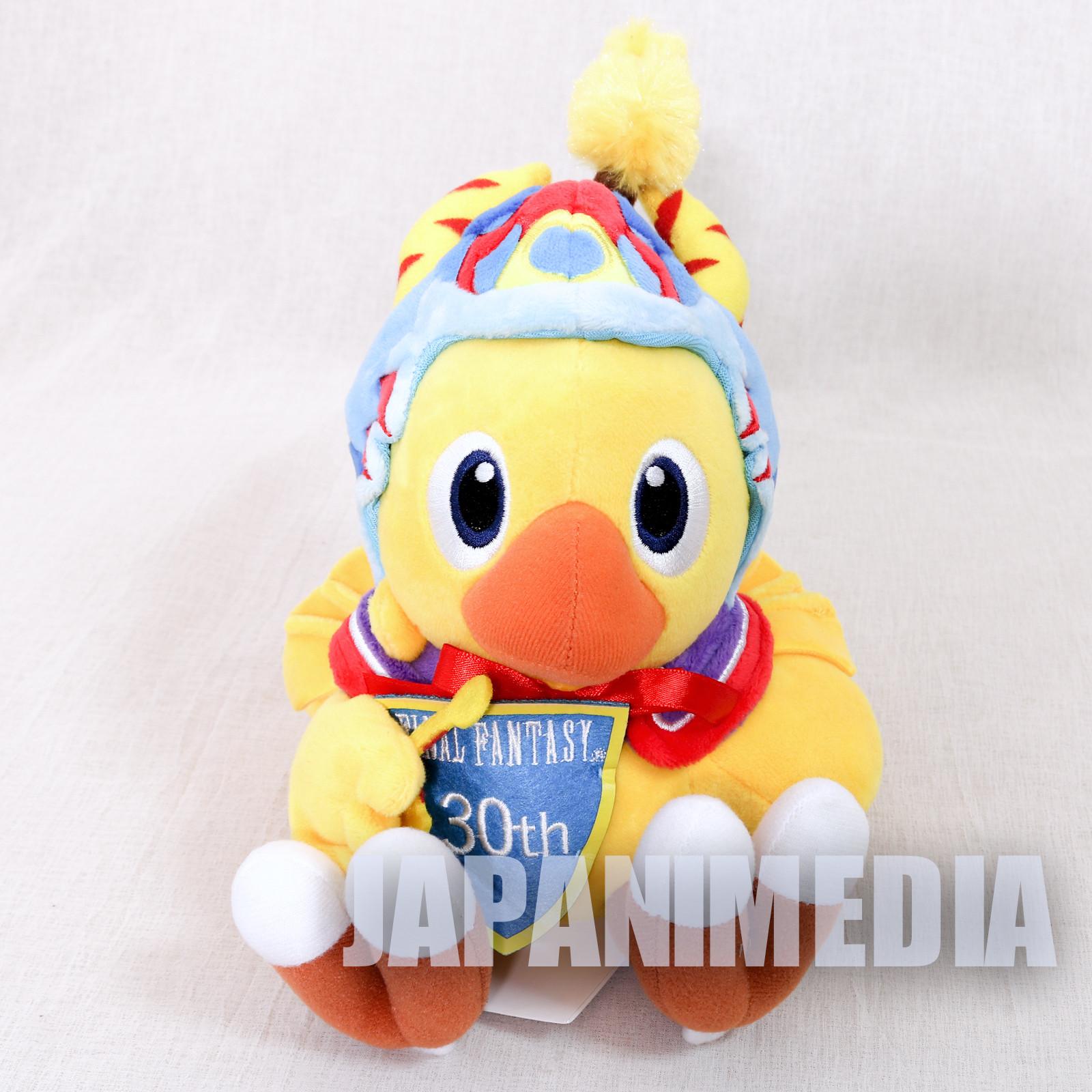 Final Fantasy Chocobo Plush Doll 30th Anniversary Square Enix JAPAN