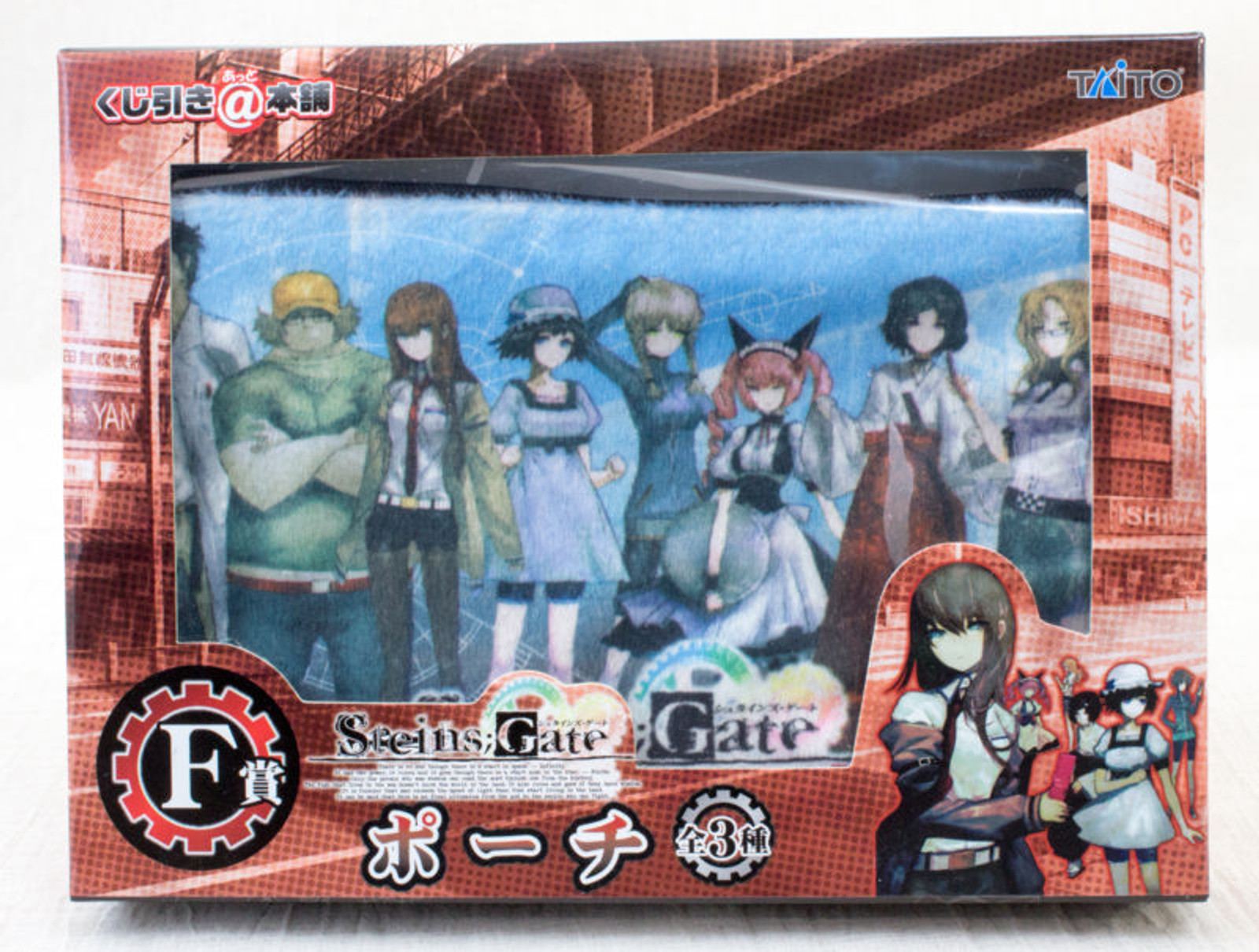 Steins ; Gate Kurisu Mayuri Okarin Pouch mini bag Taito Kuji JAPAN ANIME MANGA