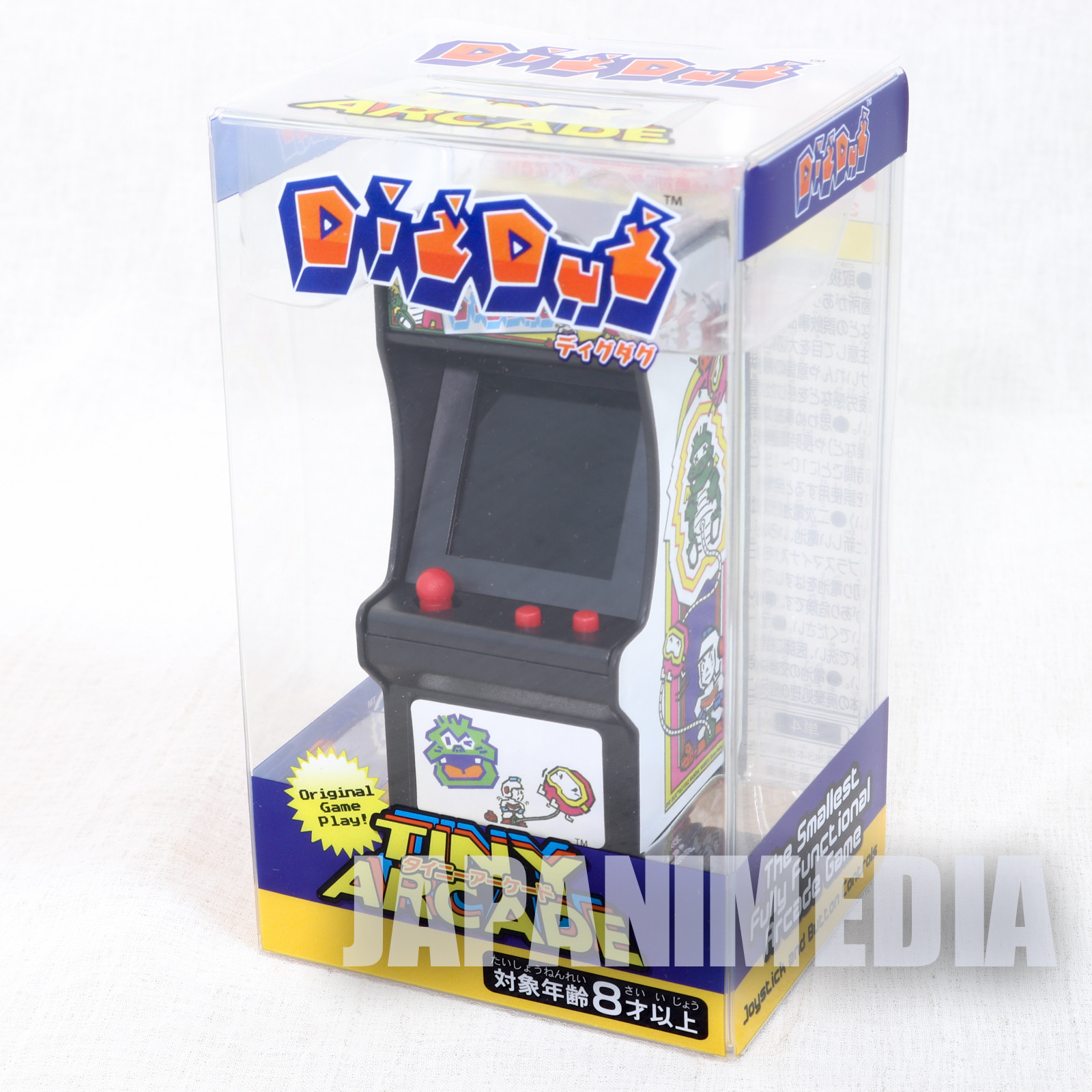 Tiny Arcade Dig Dug The Smallest Fully Functional Arcade Game Machine
