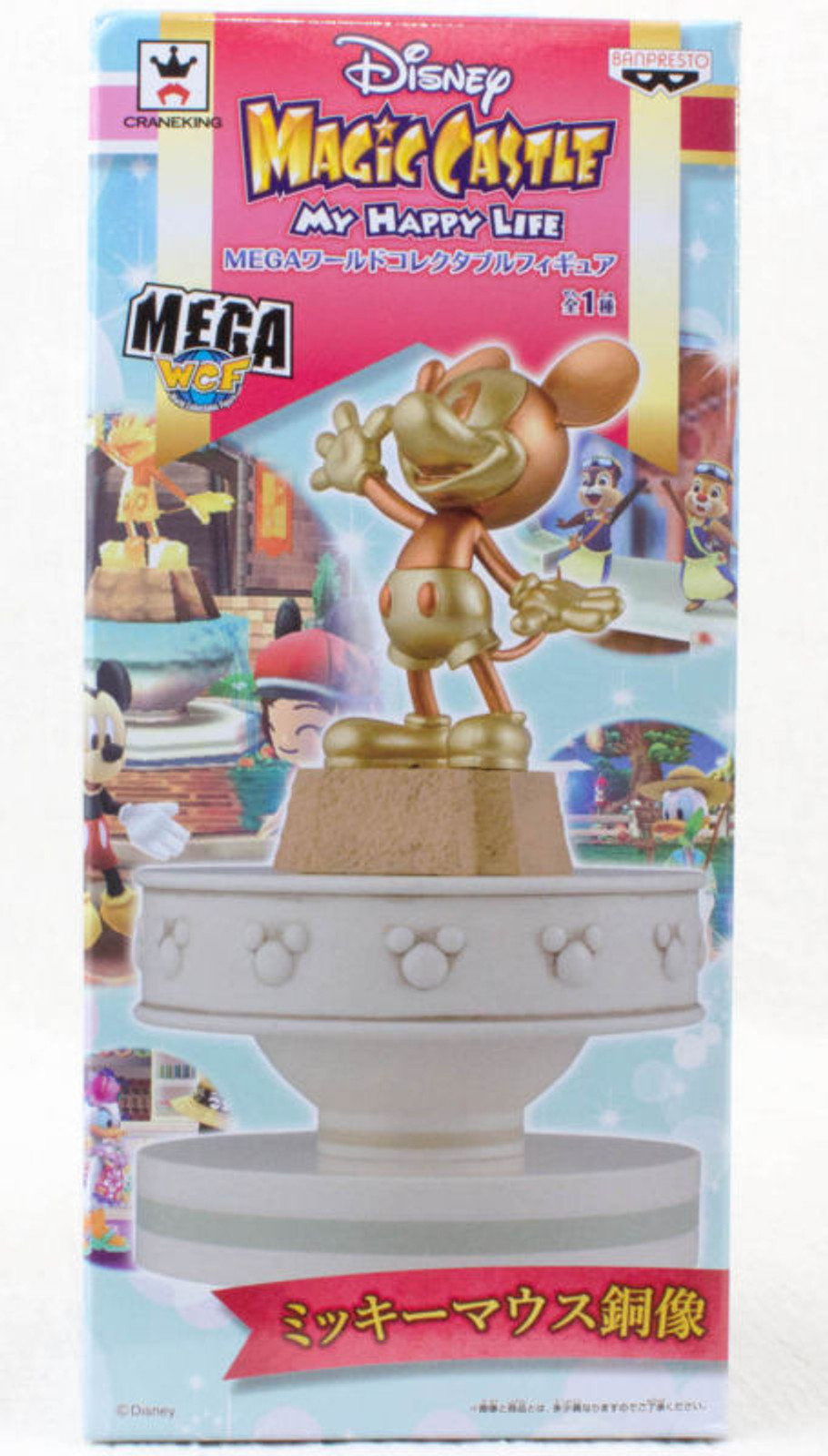 Disney Mickey Mouse Statue Figure Magic Castle Mega WCF Banpresto JAPAN