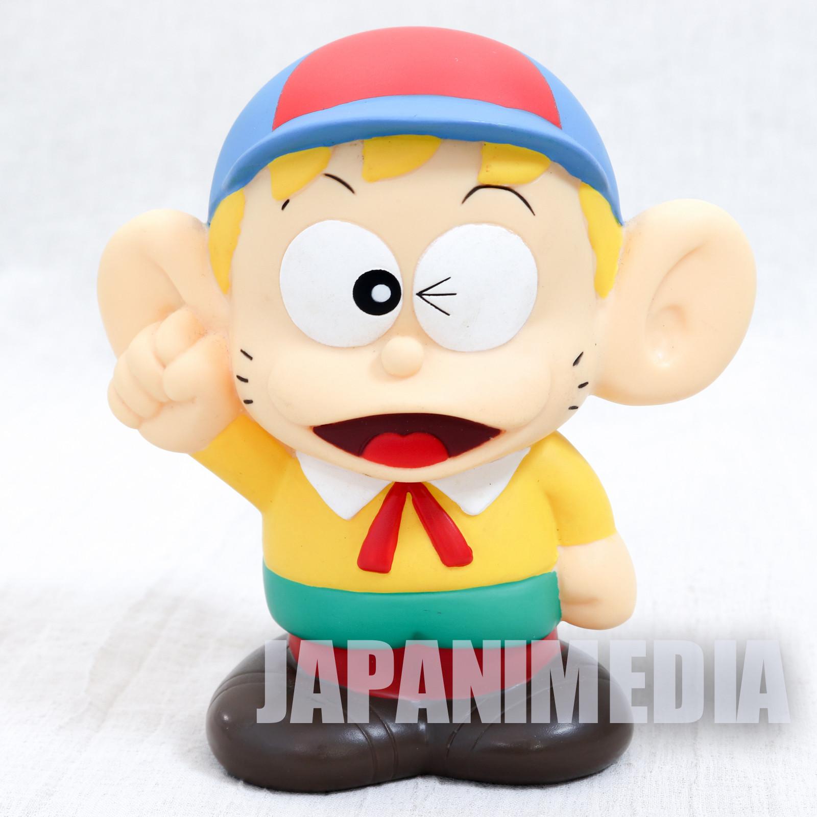 Retro RARE Monster Kid Kaibutsu-kun Soft Vinyl Figure Coin Bank Fujiko Fujio