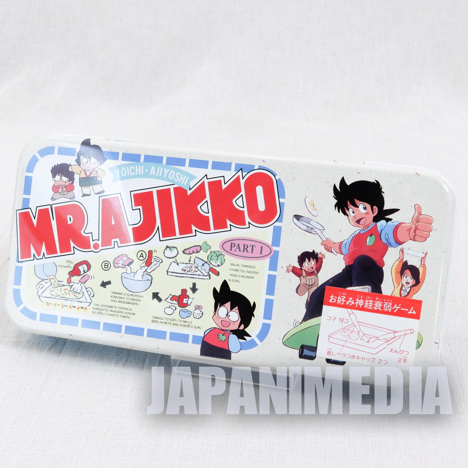 RARE! Mr. Ajikko Yoichi Ajiyoshi Can Pen Case JAPAN ANIME
