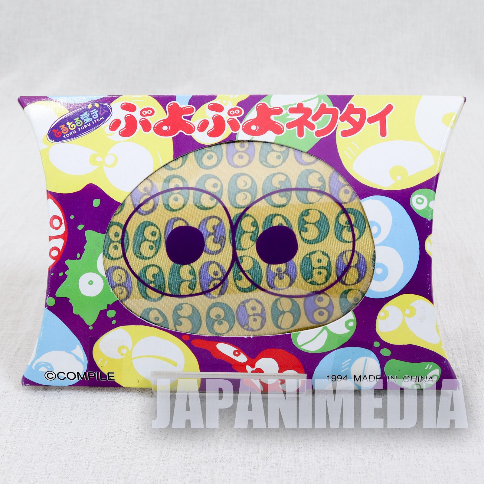 Retro RARE PUYO PUYO Necktie Tie Banpresto JAPAN