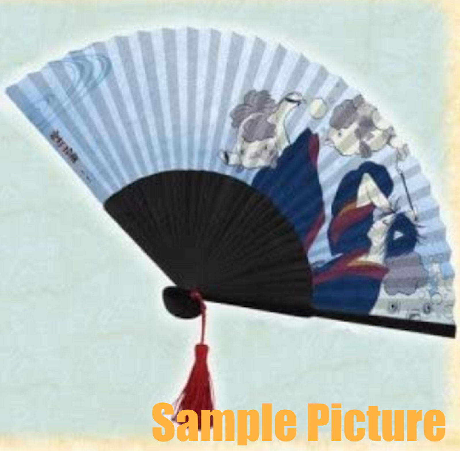 Hozuki no Reitetsu Hozuki Folding Fan Japanese Sensu JAPAN