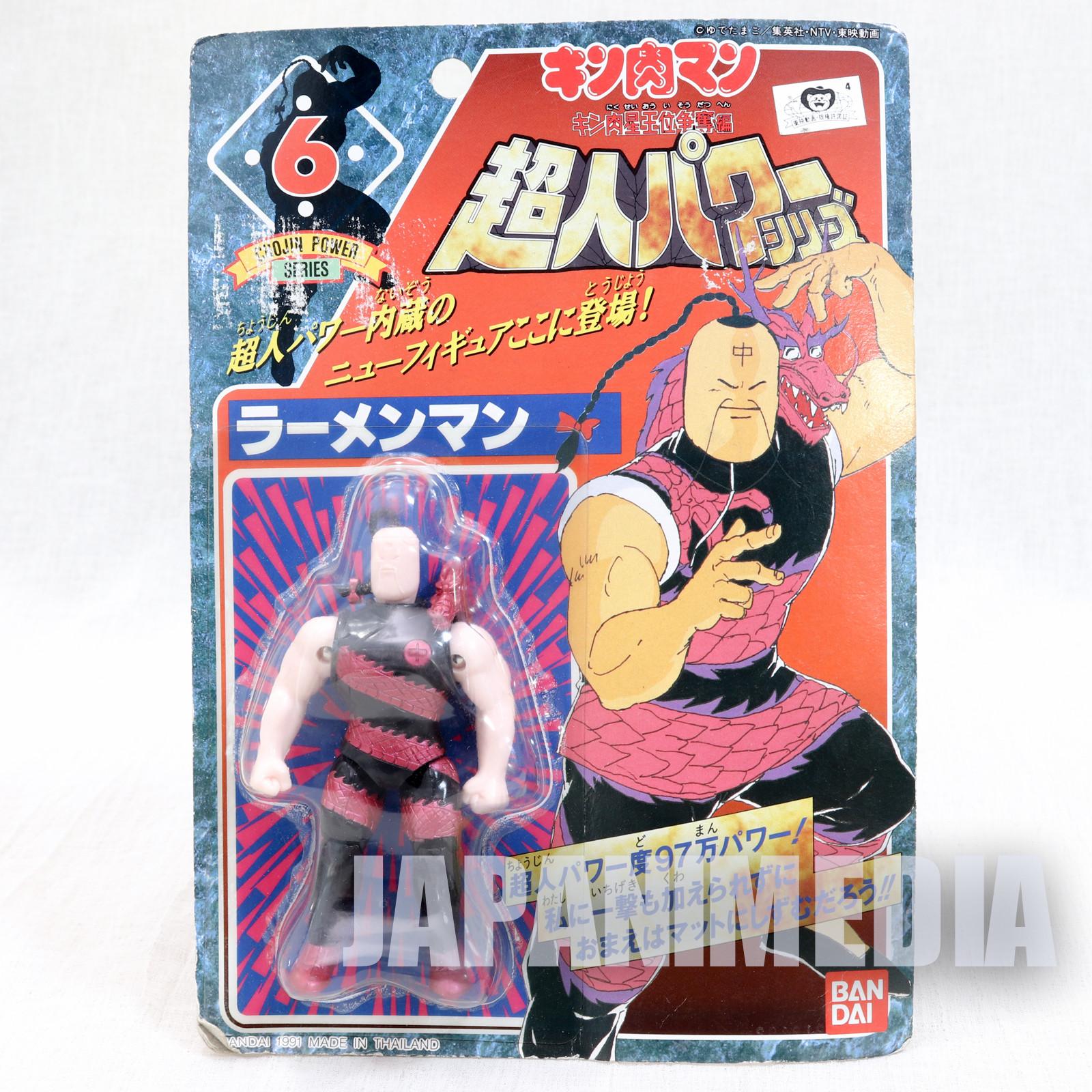 Kinnikuman Ramen Man Figure Chojin Power Series BANDAI JAPAN ULTIMATE MUSCLE
