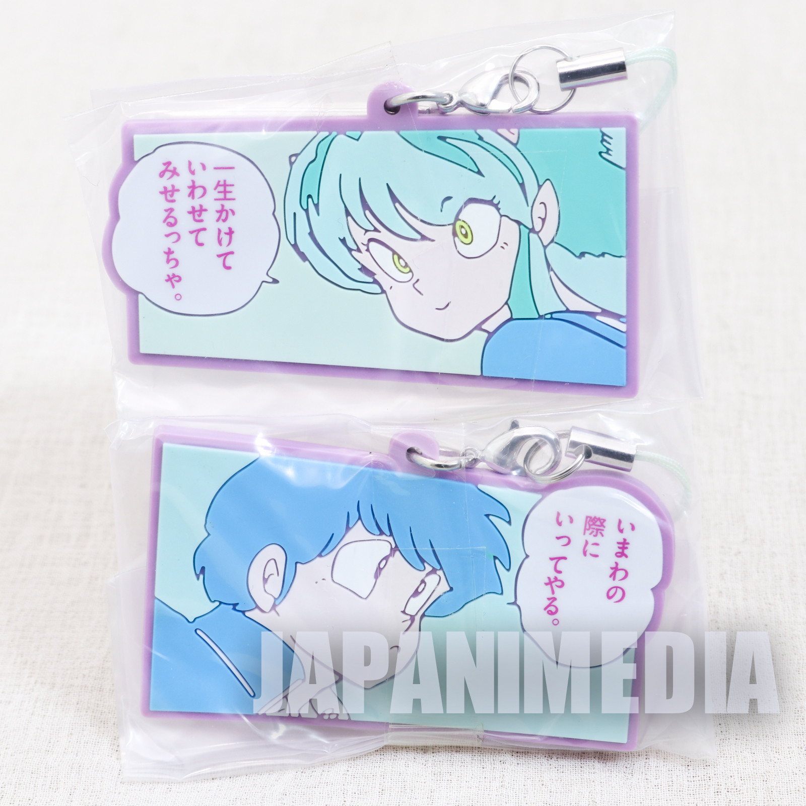 Urusei Yatsura LUM & Ataru Rubber Strap 2pc Set JAPAN ANIME MANGA