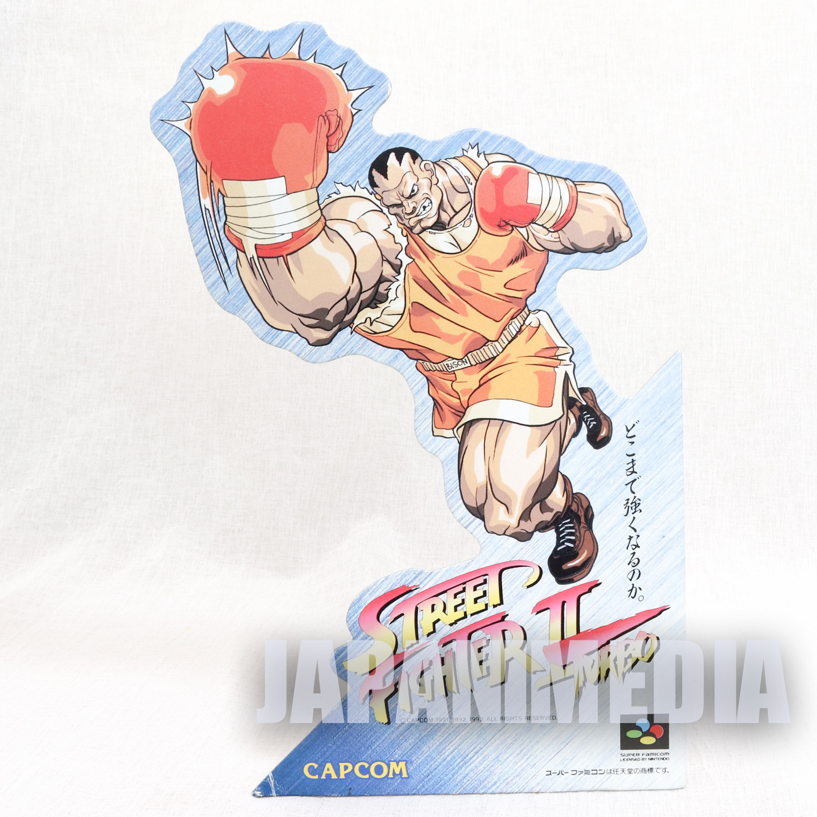Retro Street Fighter Turbo Balrog Super Famicom Promotional POP Stand Panel
