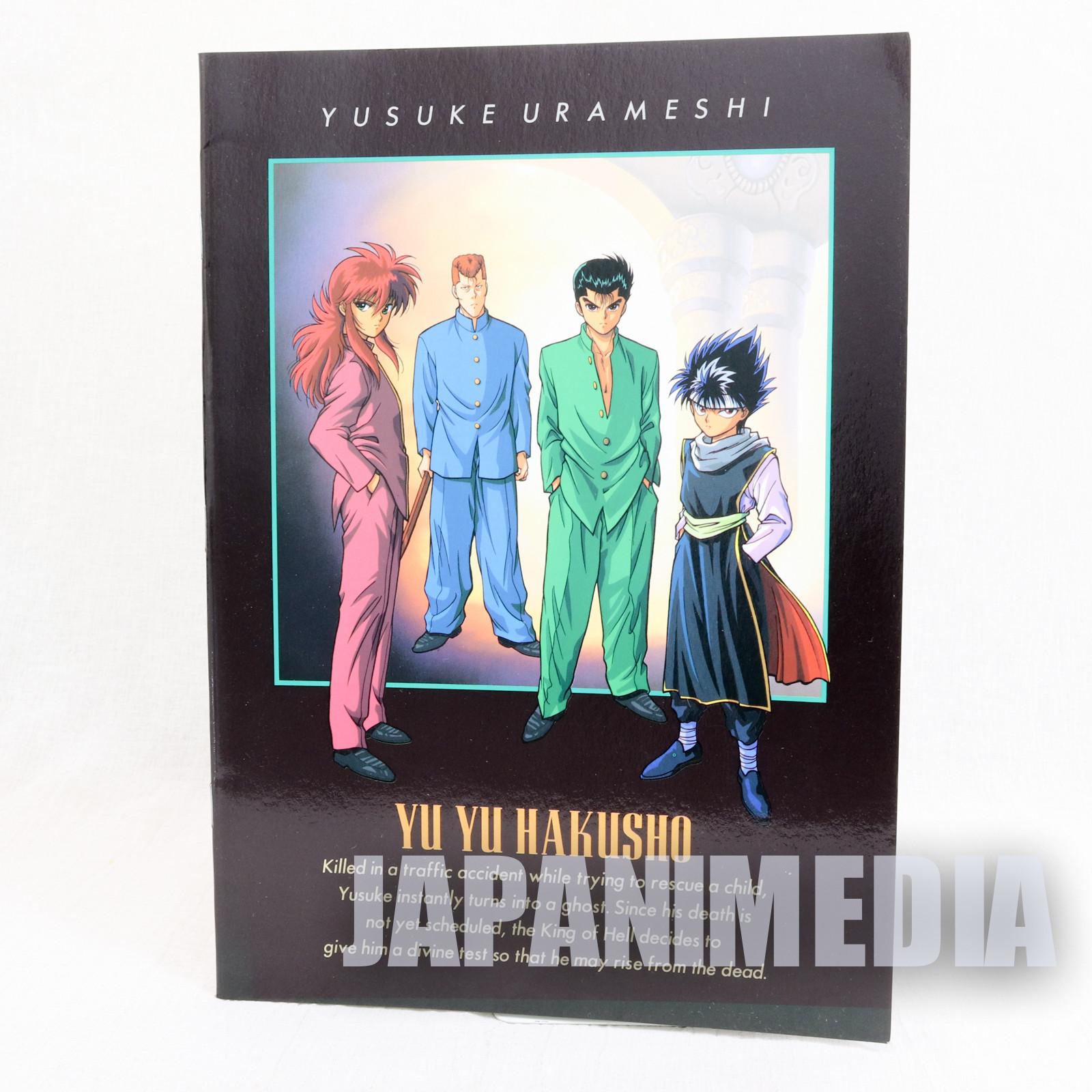 Yu Yu Hakusho Notebook [Yusuke | Kuwabara | Kurama | Hiei] JAPAN ANIME MANGA 5