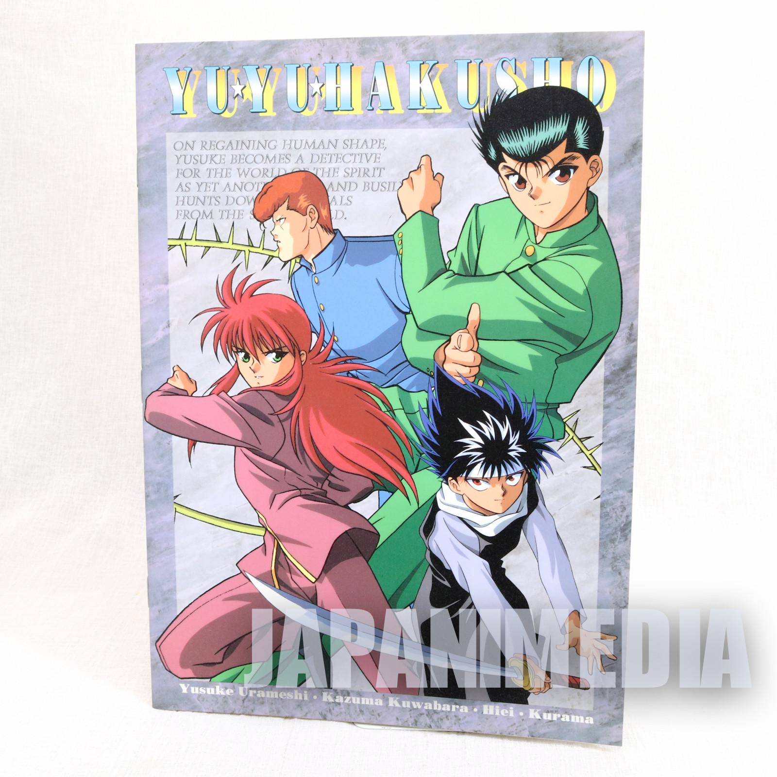 Yu Yu Hakusho Notebook [Yusuke | Kuwabara | Kurama | Hiei] JAPAN ANIME MANGA 6