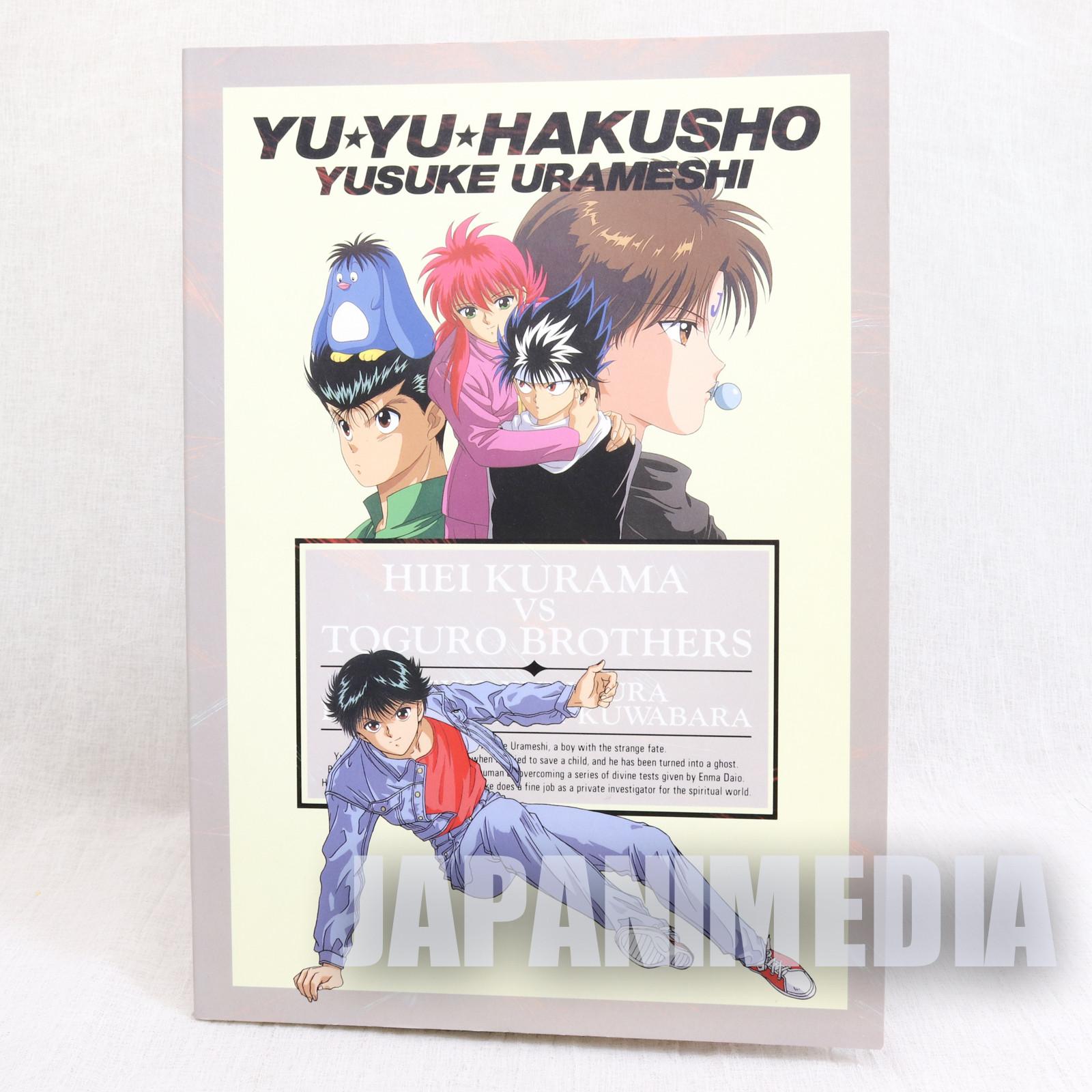 Yu Yu Hakusho Notebook [Yusuke | Kuwabara | Kurama | Hiei] JAPAN ANIME MANG 8
