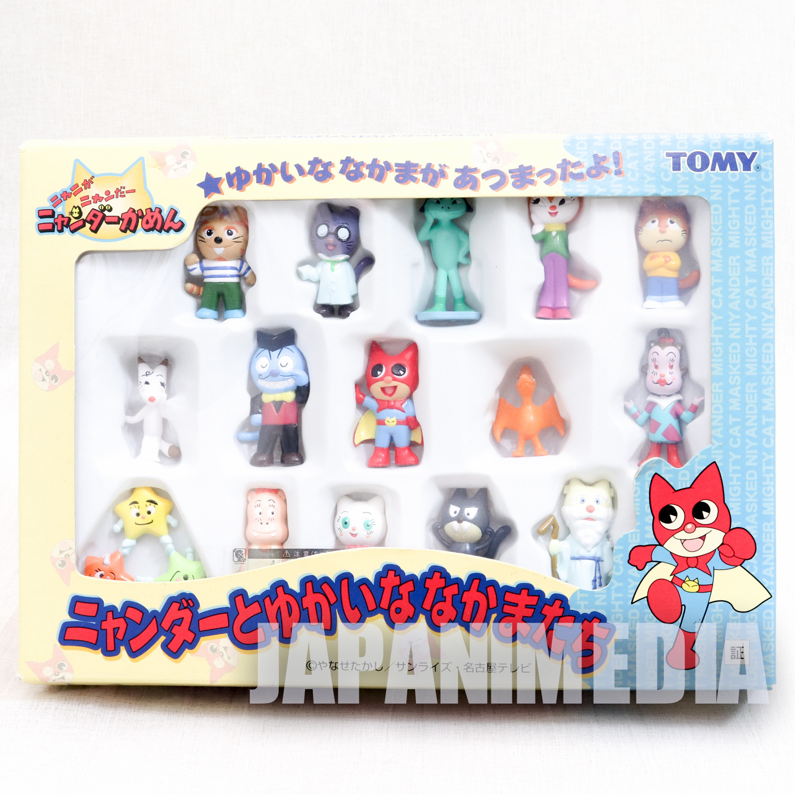 Mighty Cat Masked Niyander Kamen Mini Figure 15pc Set JAPAN ANPANMAN ANIME