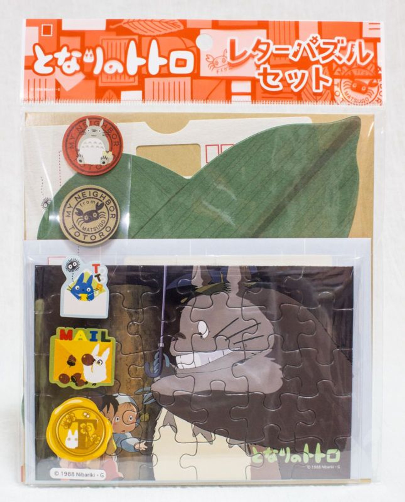 My Neighbor Totoro Letter Puzzle set Studio Ghibli JAPAN ANIME MANGA 1