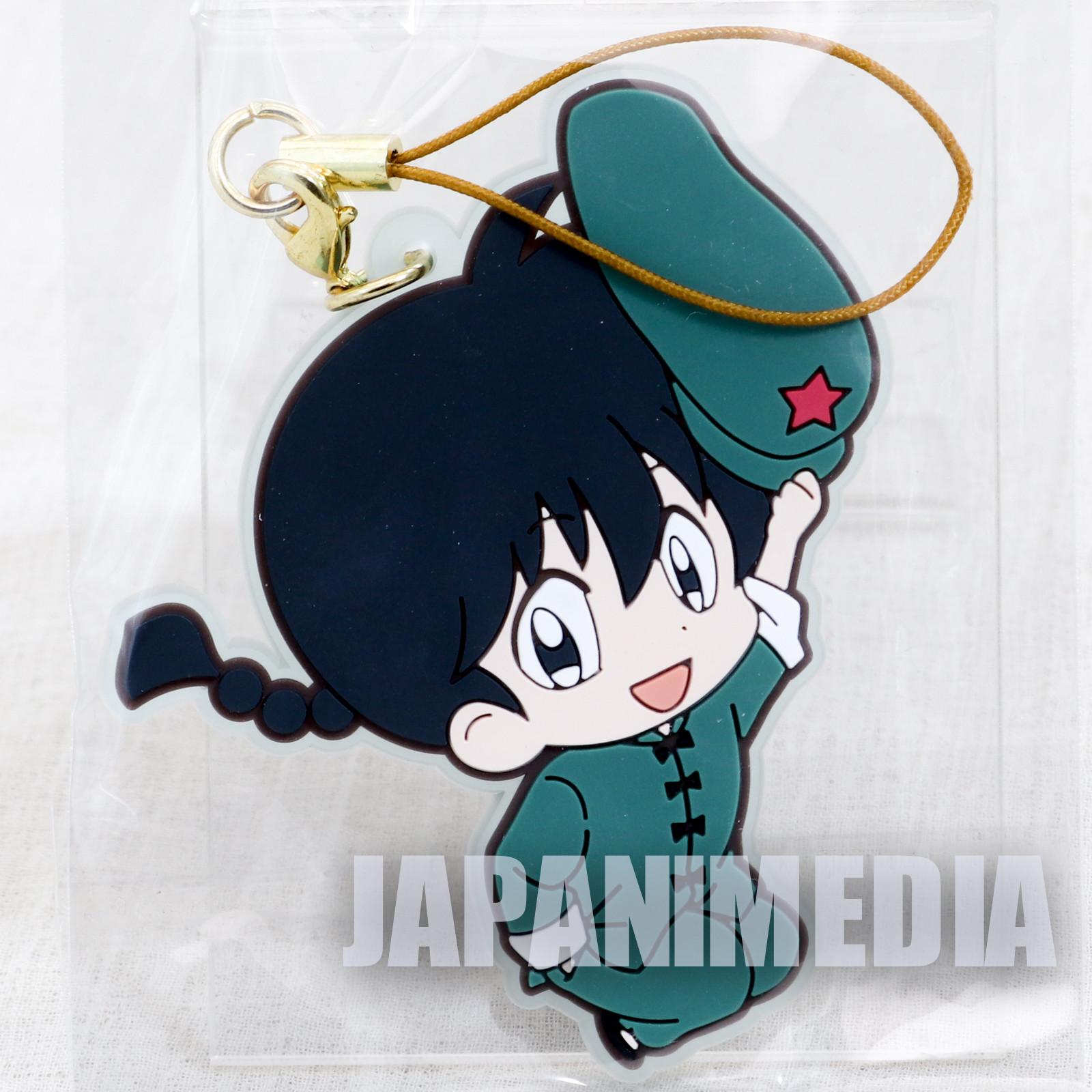 Ranma 1/2 Male Ranma Saotome #2 Mascot Rubber Strap JAPAN ANIME MANGA