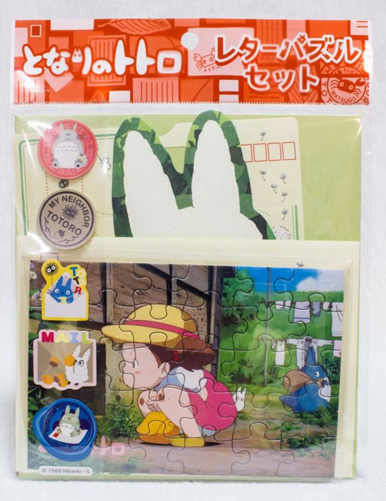 My Neighbor Totoro Letter Puzzle set  Studio Ghibli JAPAN ANIME MANGA 2