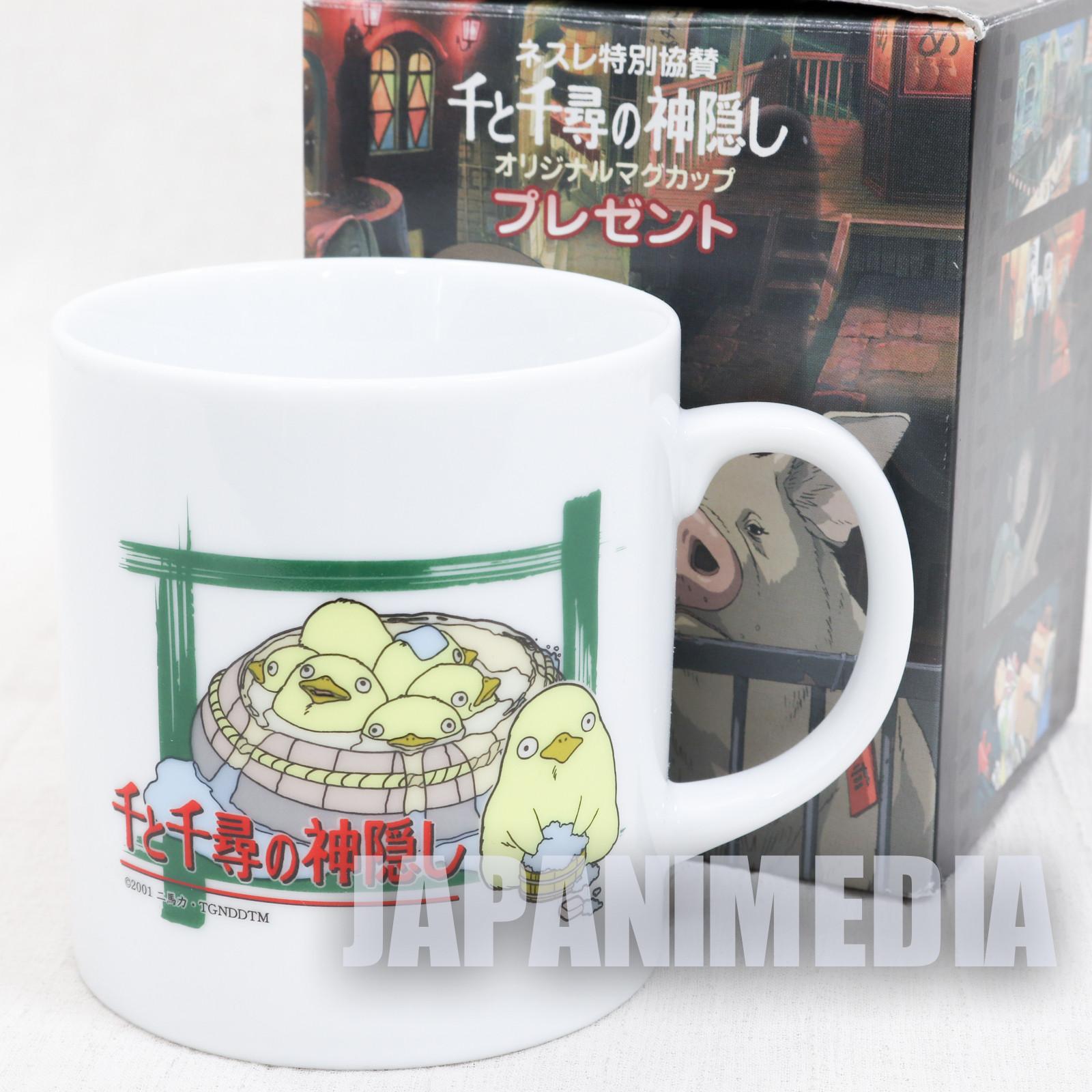 Spirited Away Otori-sama Mug Ghibli JAPAN ANIME