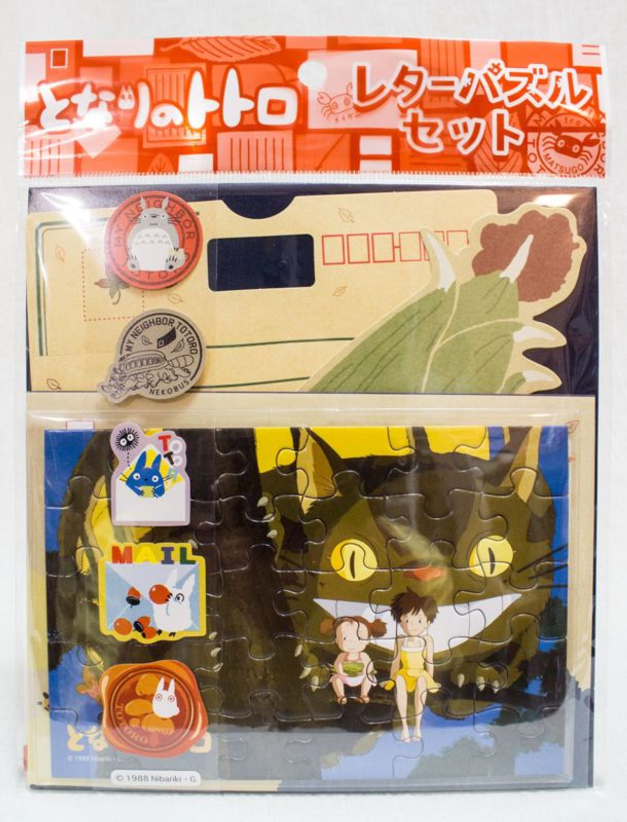 My Neighbor Totoro Letter Puzzle set Studio Ghibli JAPAN ANIME MANGA 3