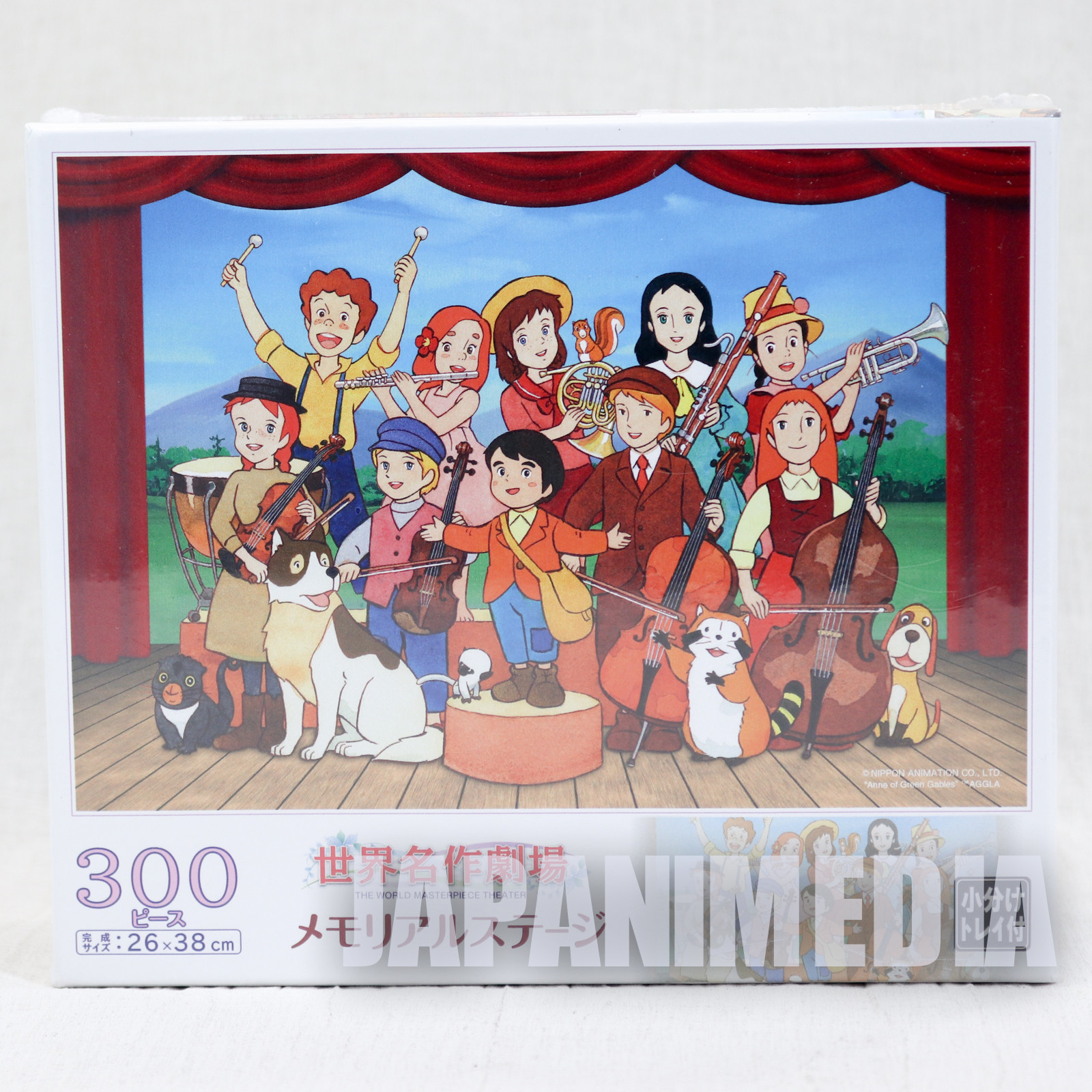 World Masterpiece Theater Memorial Stage Jigsaw Puzzle 300 Pieces 26x38cm JAPAN