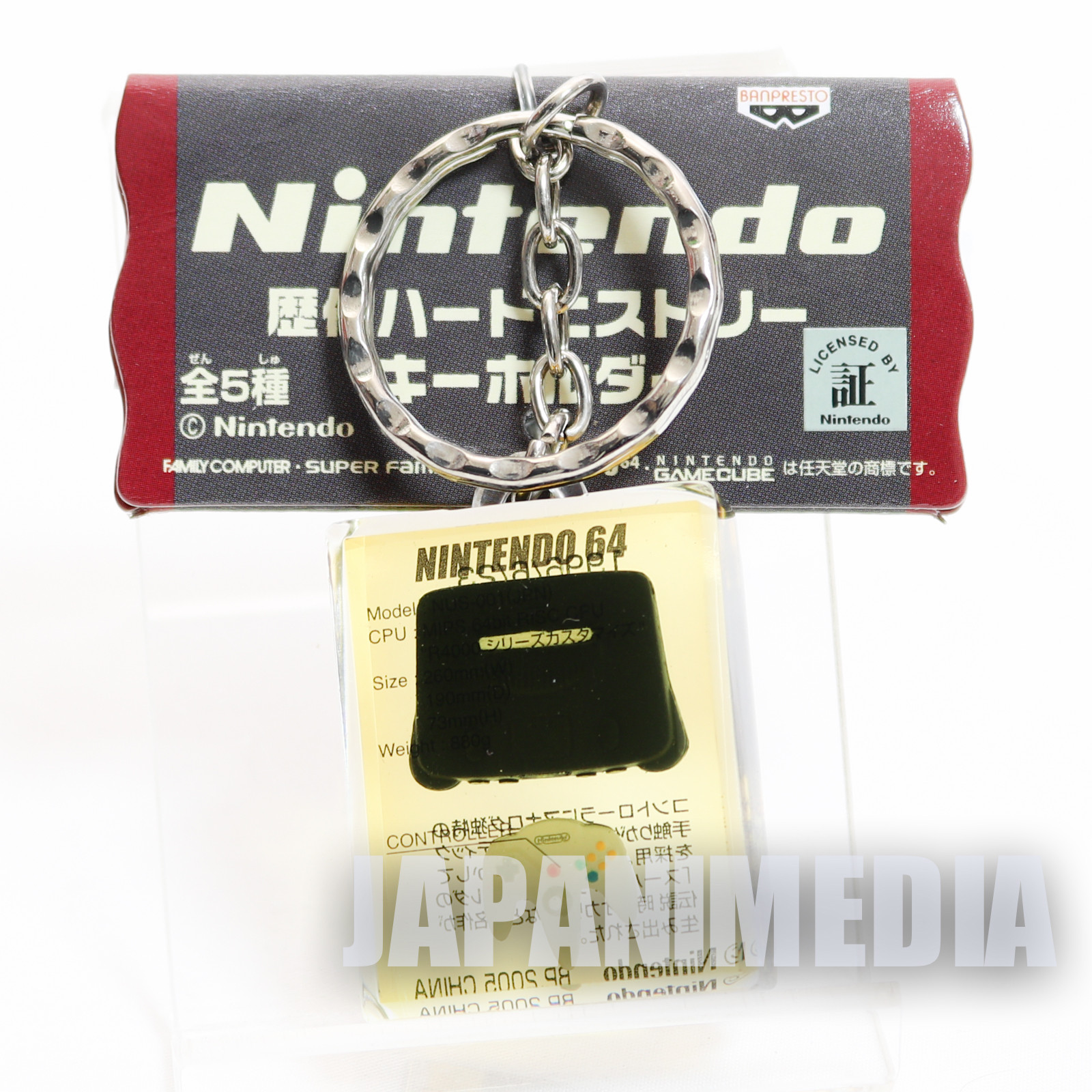 Nintendo Game Console History Miniature Figure Key Chain Nintendo 64 JAPAN2
