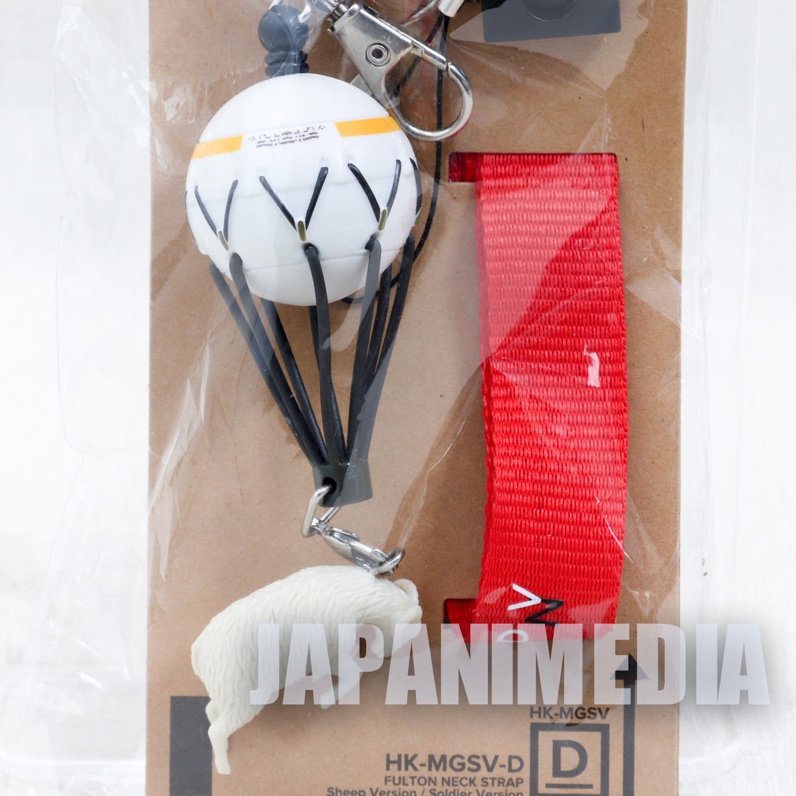 Metal Gear Solid V Fulton Neck Strap Sheep ver. Sunny Side Up JAPAN