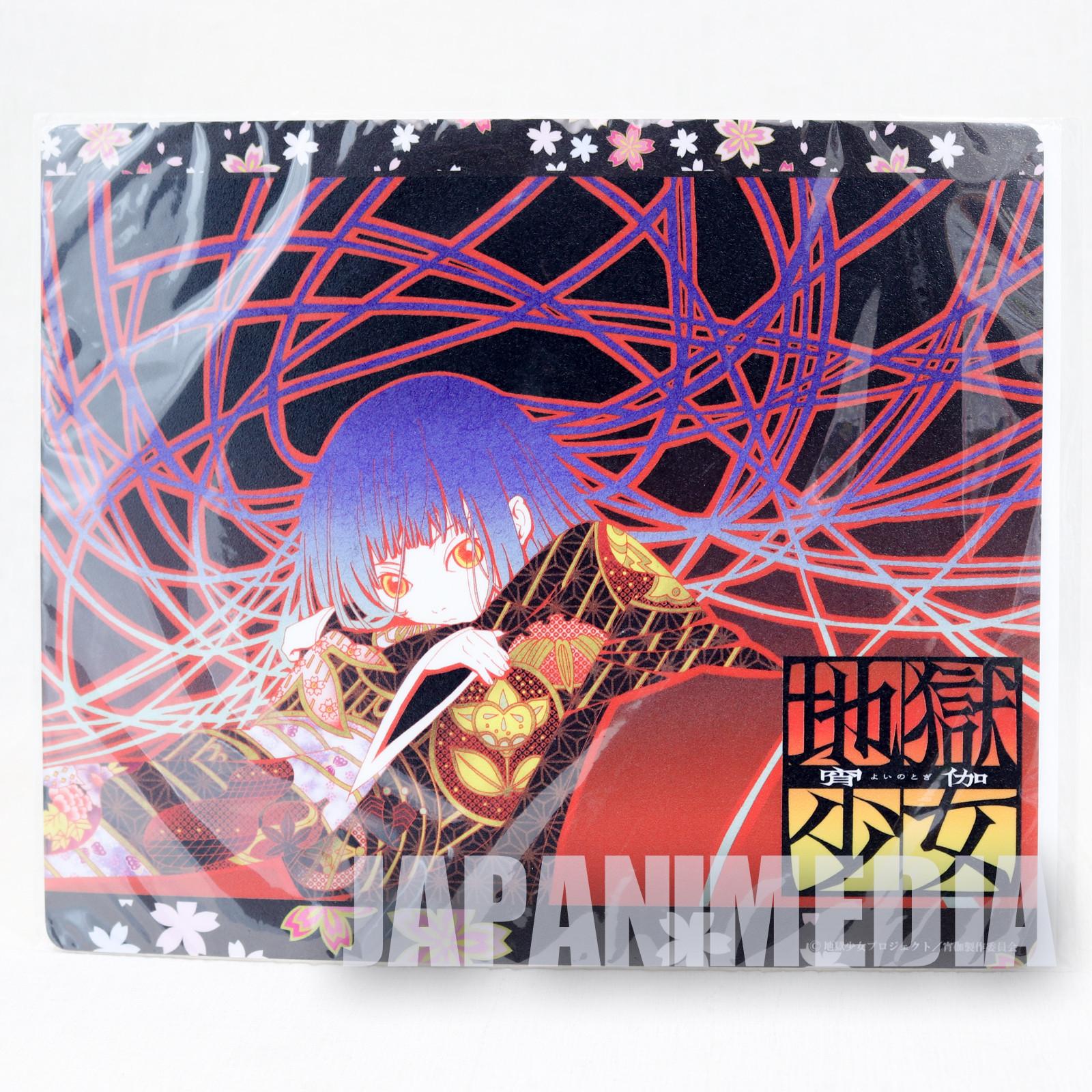 RARE! Hell Girl Jigoku Shoujo Ai Enma Rubber Mouse Pad JAPAN ANIME