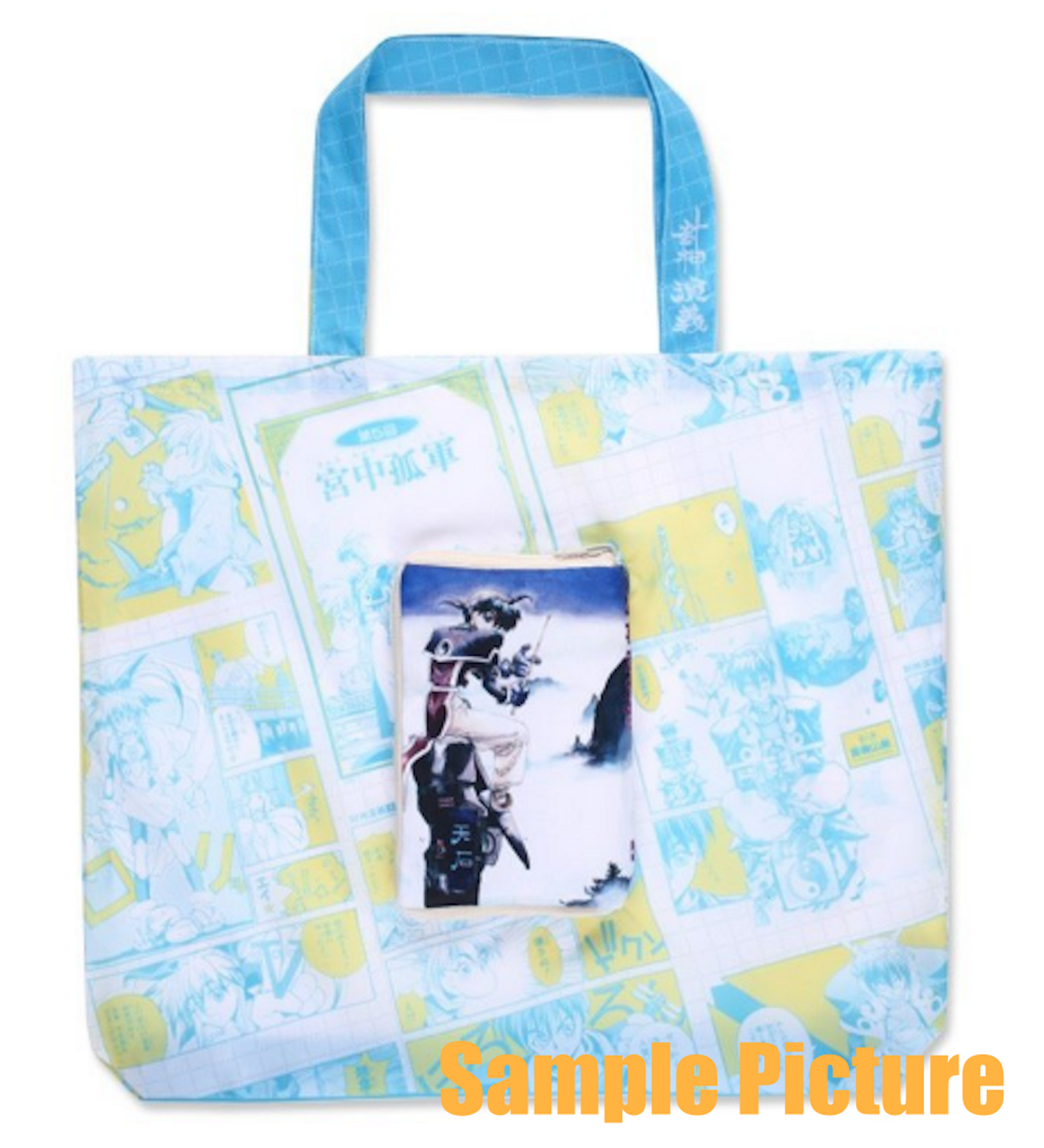Hoshin Engi Taikobo Shopping Tote Bag JAPAN ANIME MANGA