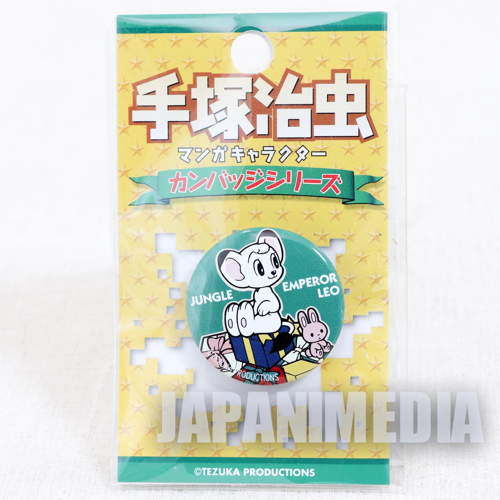 Jungle Emperor LEO Osamu Tezuka Character Mini Button badge JAPAN