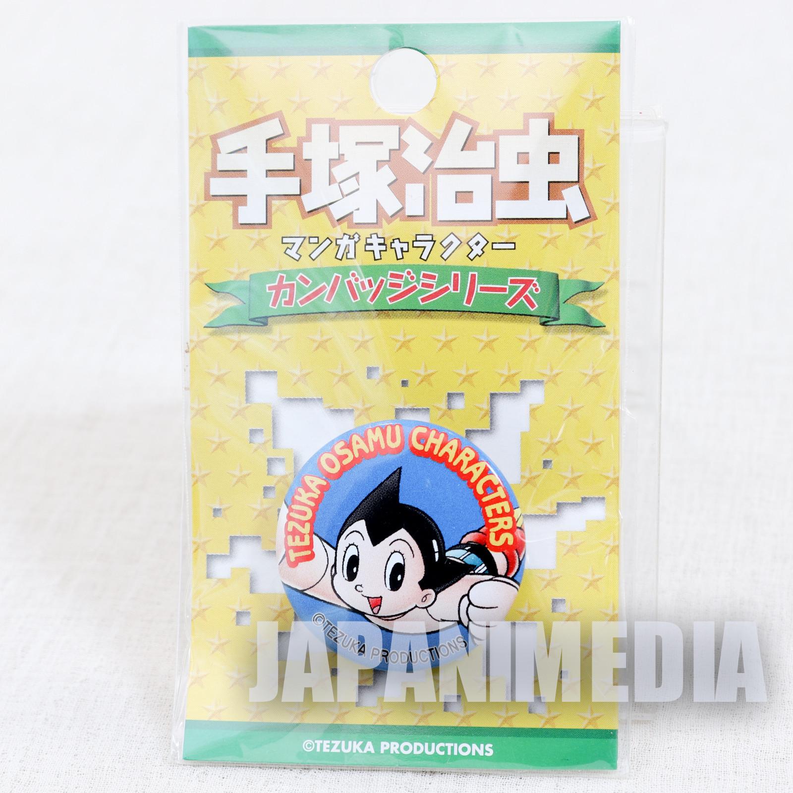 Astro Boy Atom Osamu Tezuka Character Mini Button badge JAPAN