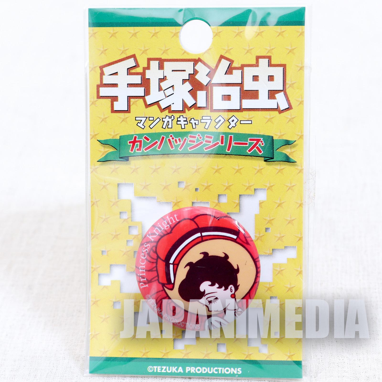 Princess Knight Sapphire Osamu Tezuka Character Mini Button badge JAPAN