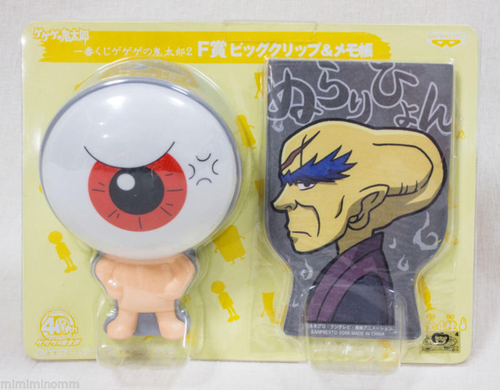 Gegege no Kitaro Medama-Oyaji Big Clip & Nurarihyon Memo Pad JAPAN ANIME MANGA