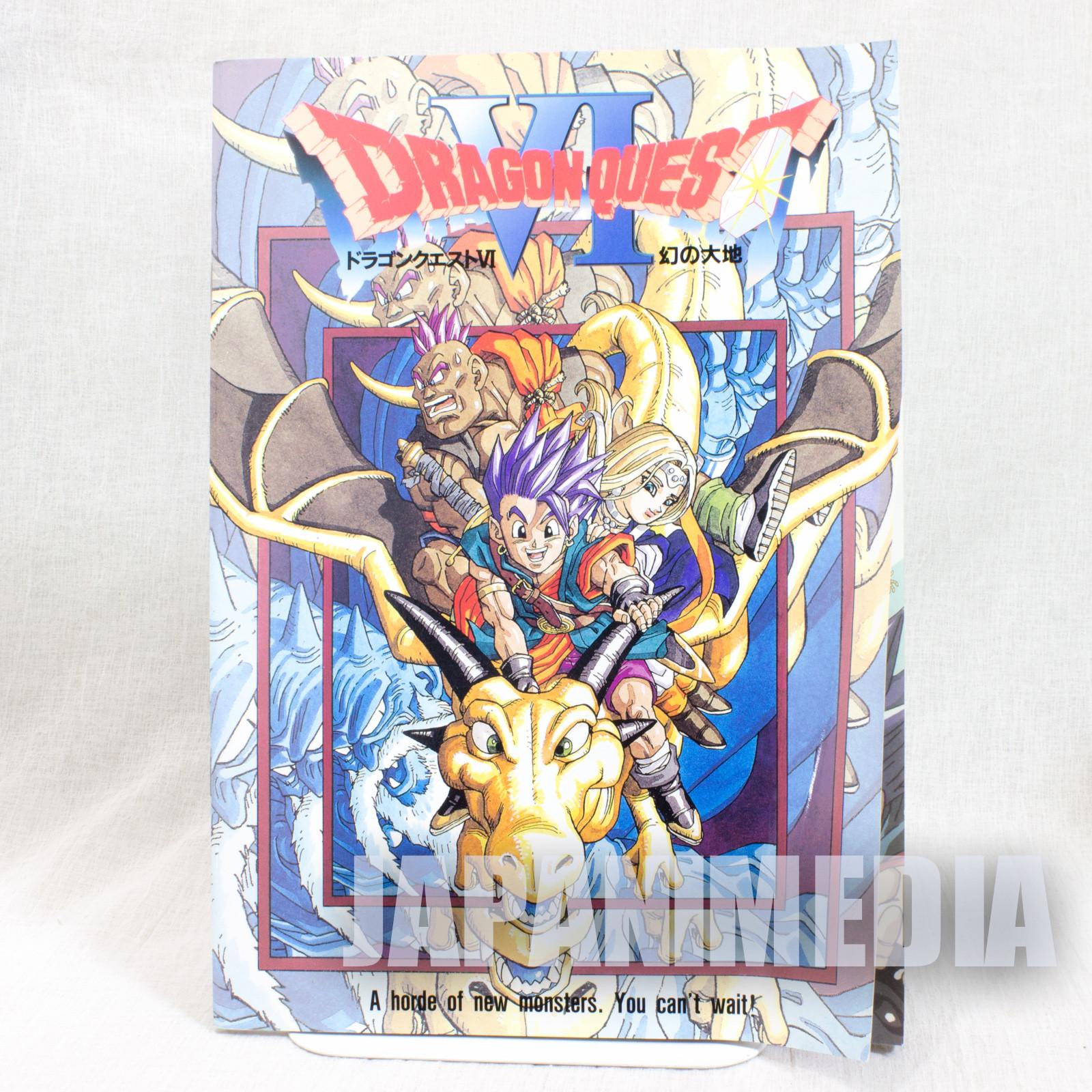 Retro RARE! Dragon Quest IV 6 Notebook Square Enix Warrior