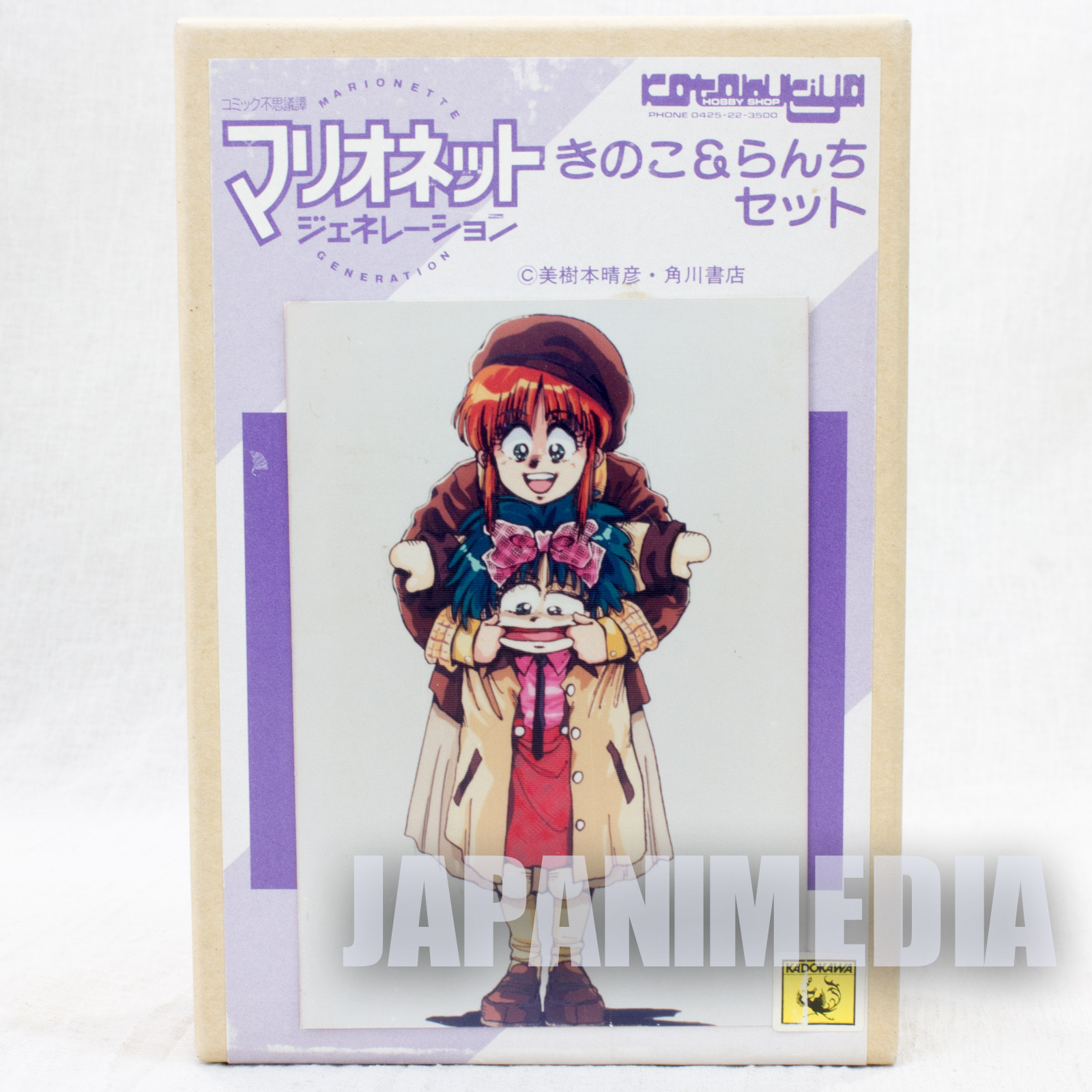 Marionette Generation Kinoko & Lunch Resin Cast Model Kit Haruhiko Mikimoto