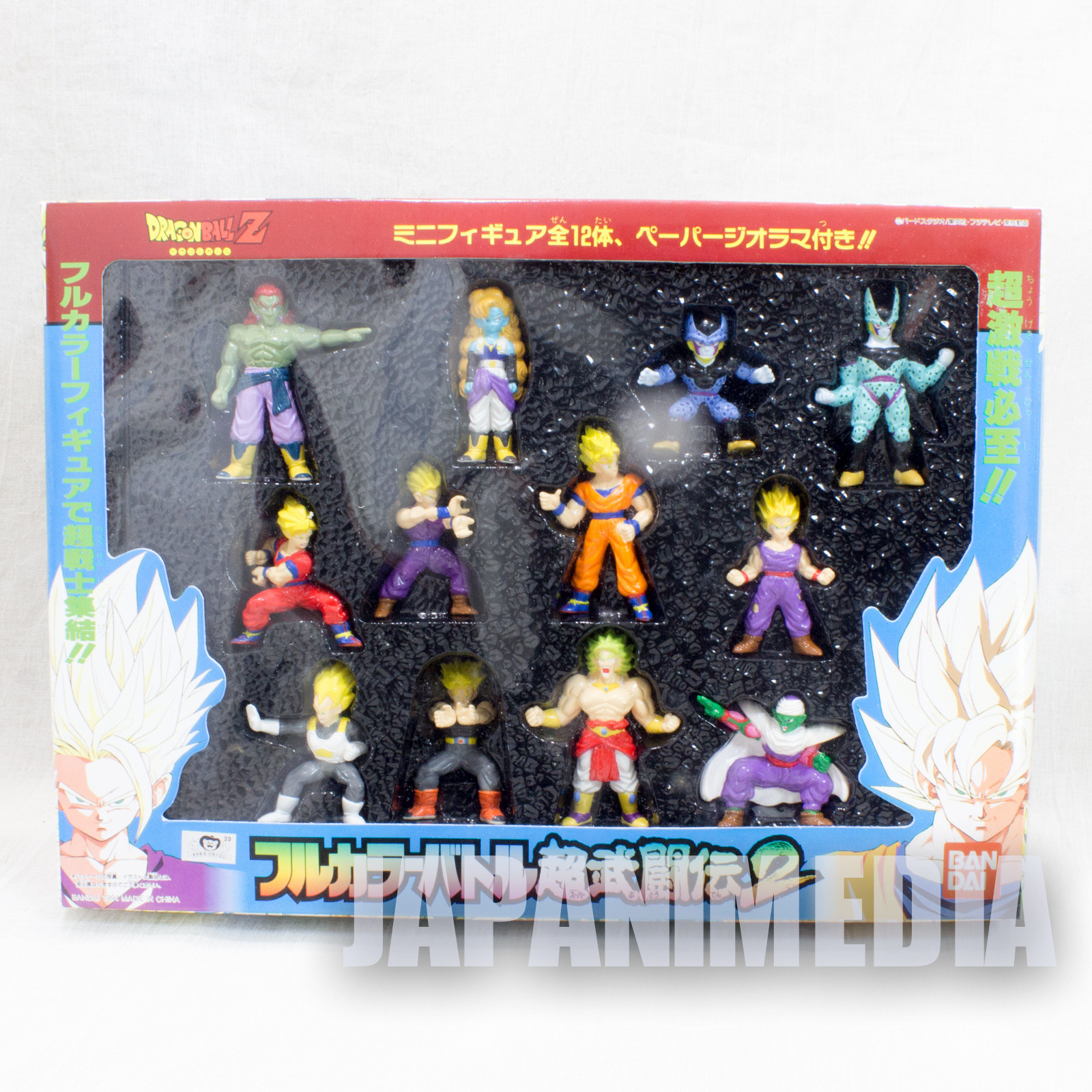 Dragon Ball Z Full color Battle 2 Mini Figure 12pc set with Paper Diorama JAPAN ANIME